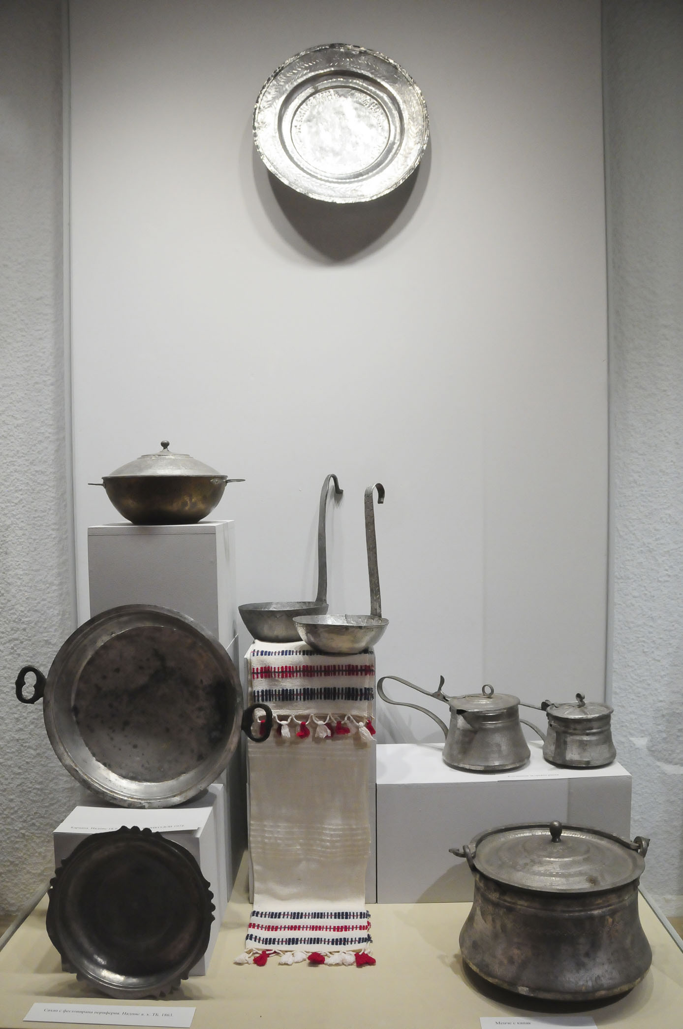troyan-museum-mednikarstvo-ot-troyanskiq-krai-17
