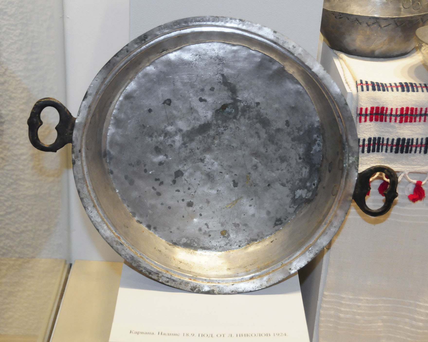 troyan-museum-mednikarstvo-ot-troyanskiq-krai-21