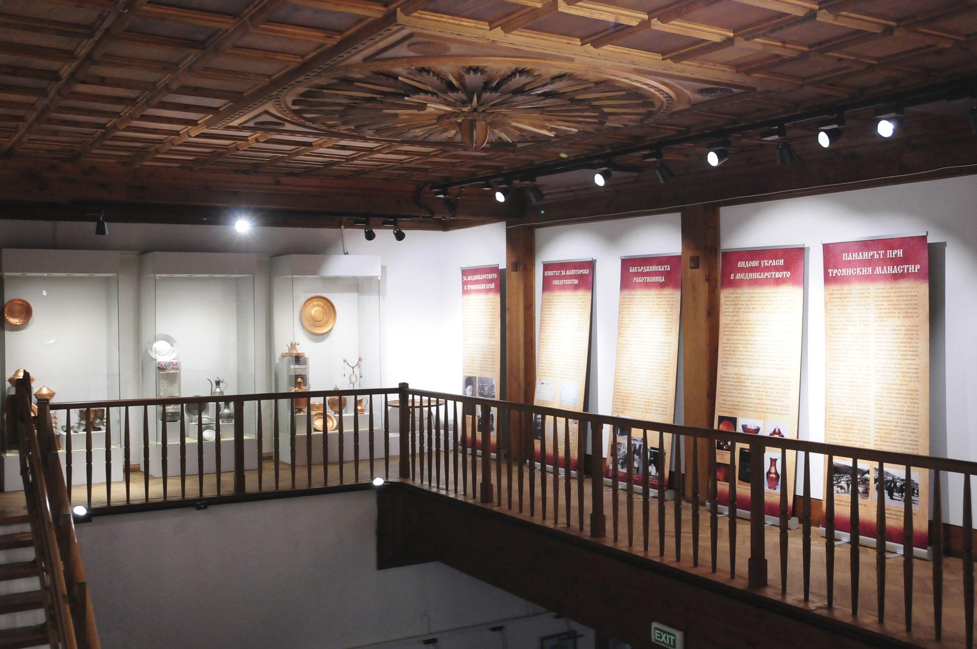 troyan-museum-mednikarstvo-ot-troyanskiq-krai-27
