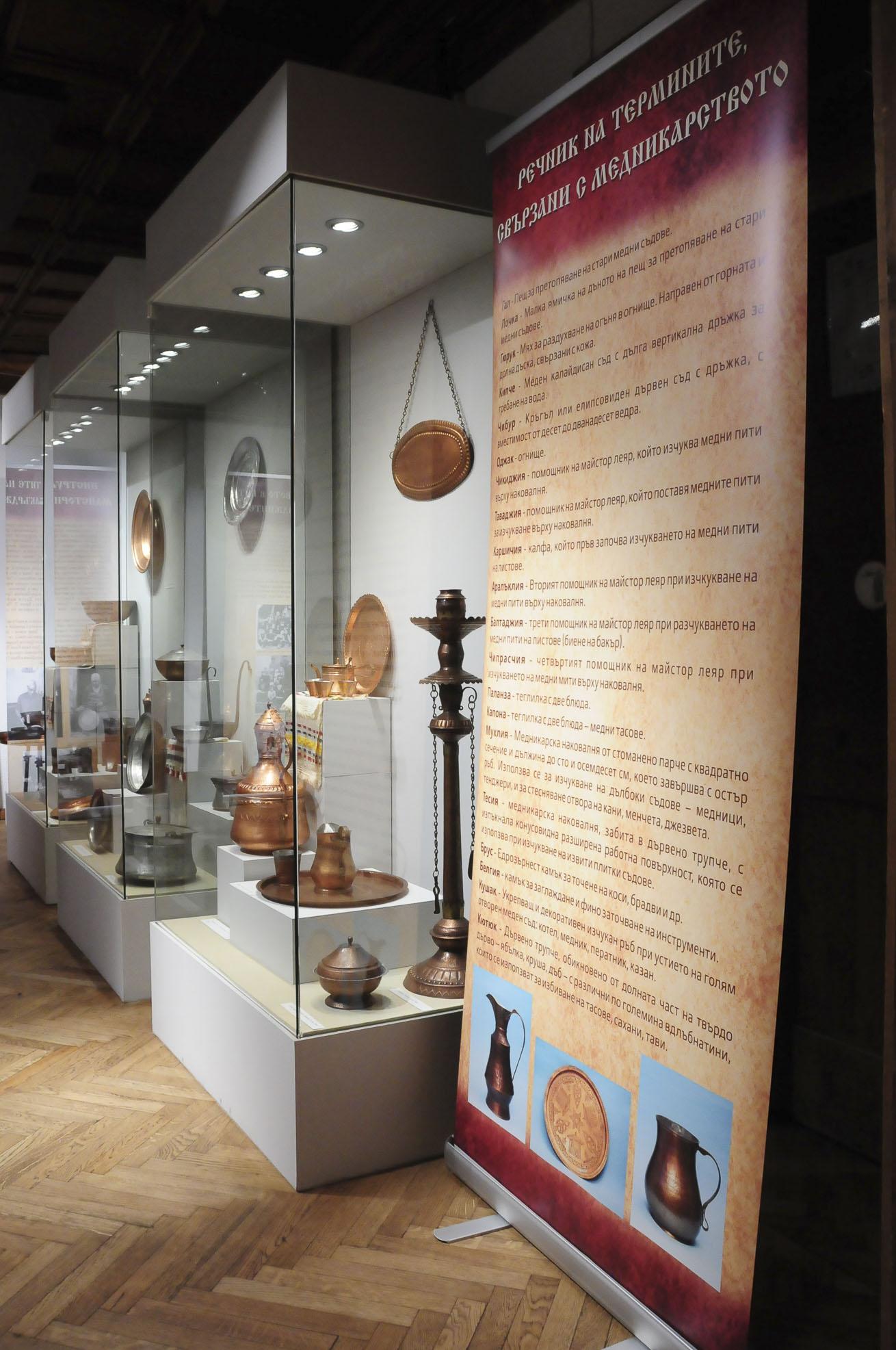troyan-museum-mednikarstvo-ot-troyanskiq-krai-32