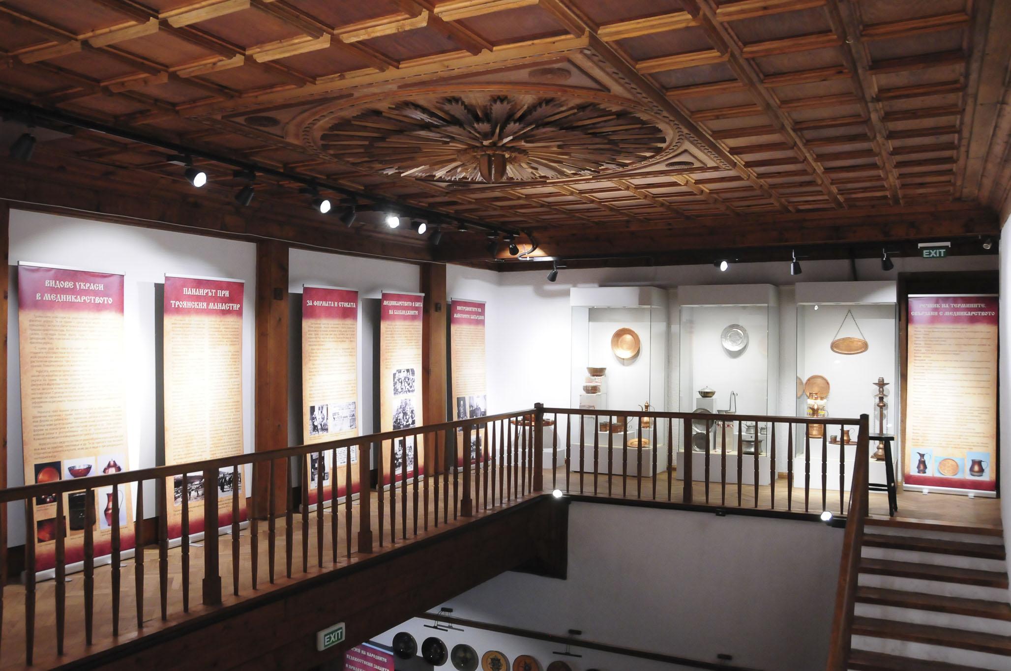 troyan-museum-mednikarstvo-ot-troyanskiq-krai-33