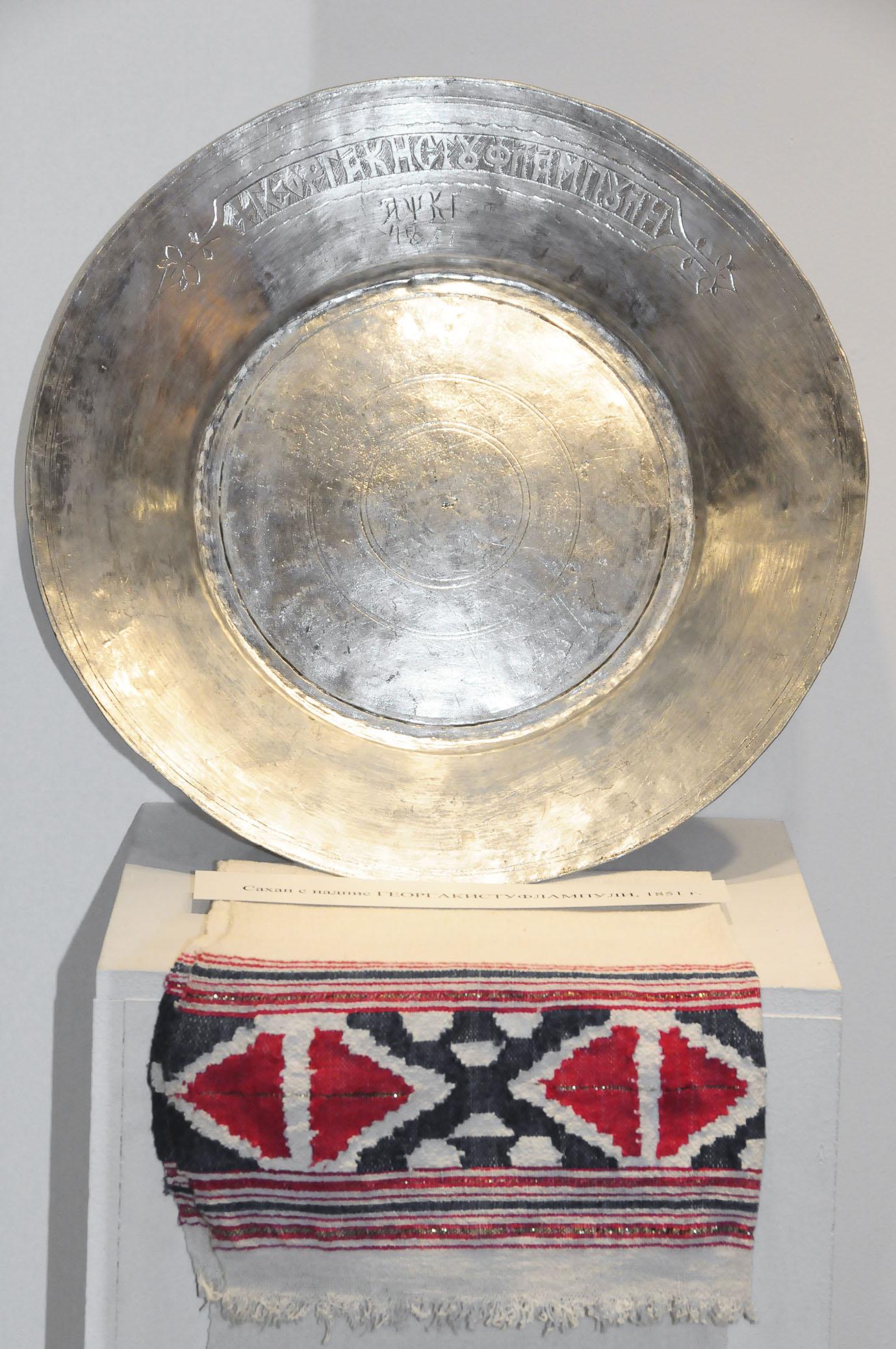 troyan-museum-mednikarstvo-ot-troyanskiq-krai-5