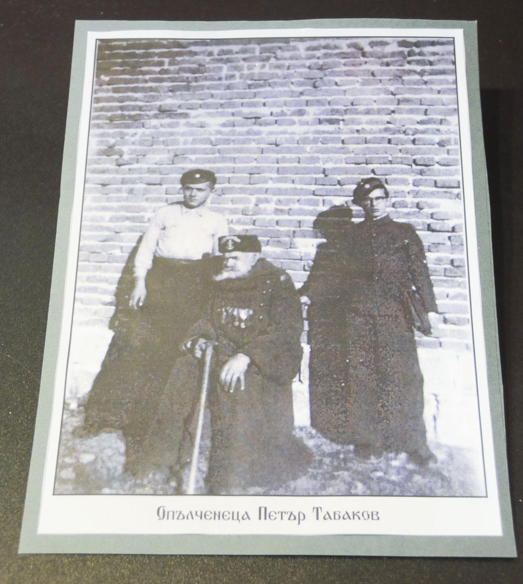 troyan-museum-osvobozhdenieto-3ti-mart-11