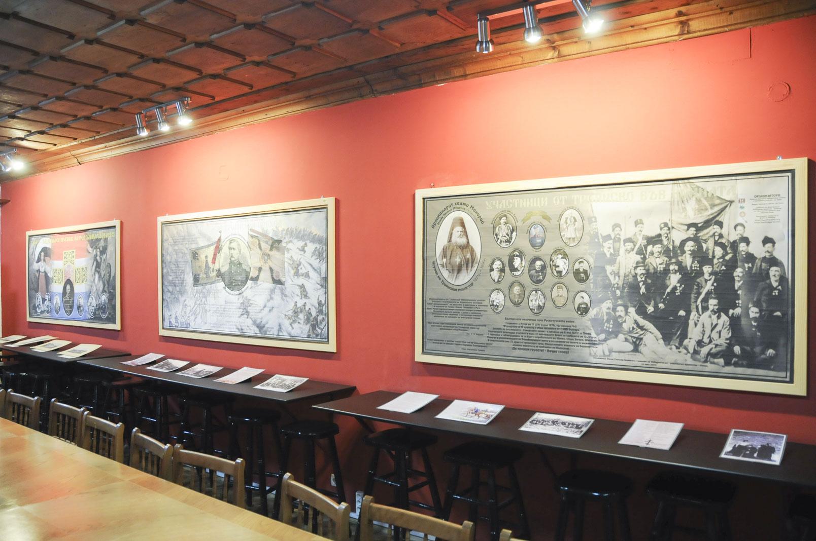 troyan-museum-osvobozhdenieto-3ti-mart-12