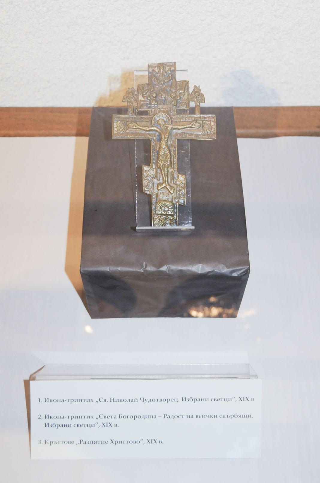 troyan-museum-osvobozhdenieto-3ti-mart-17