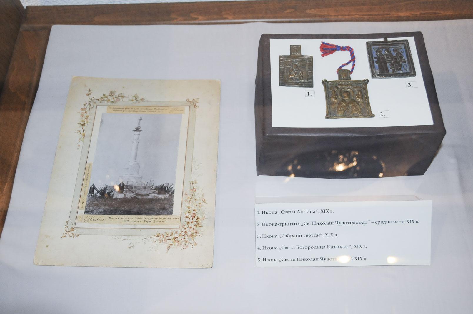 troyan-museum-osvobozhdenieto-3ti-mart-21