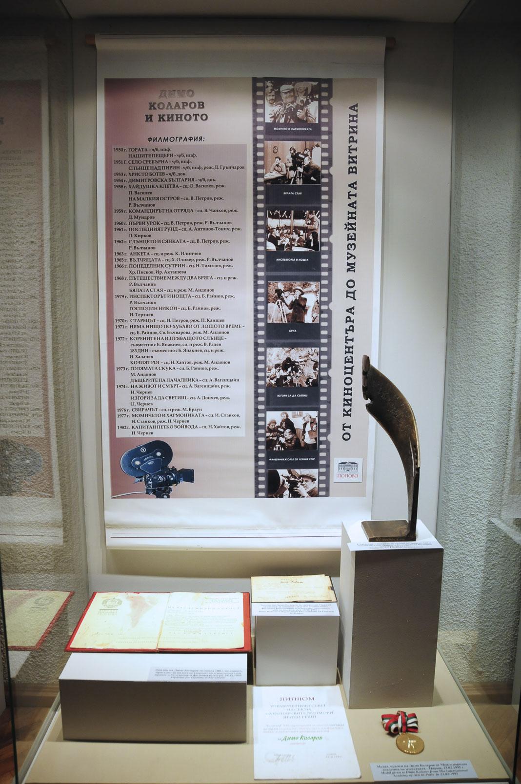 troyan-museum-ot-kinocentara-do-muzeinata-vitrina-13