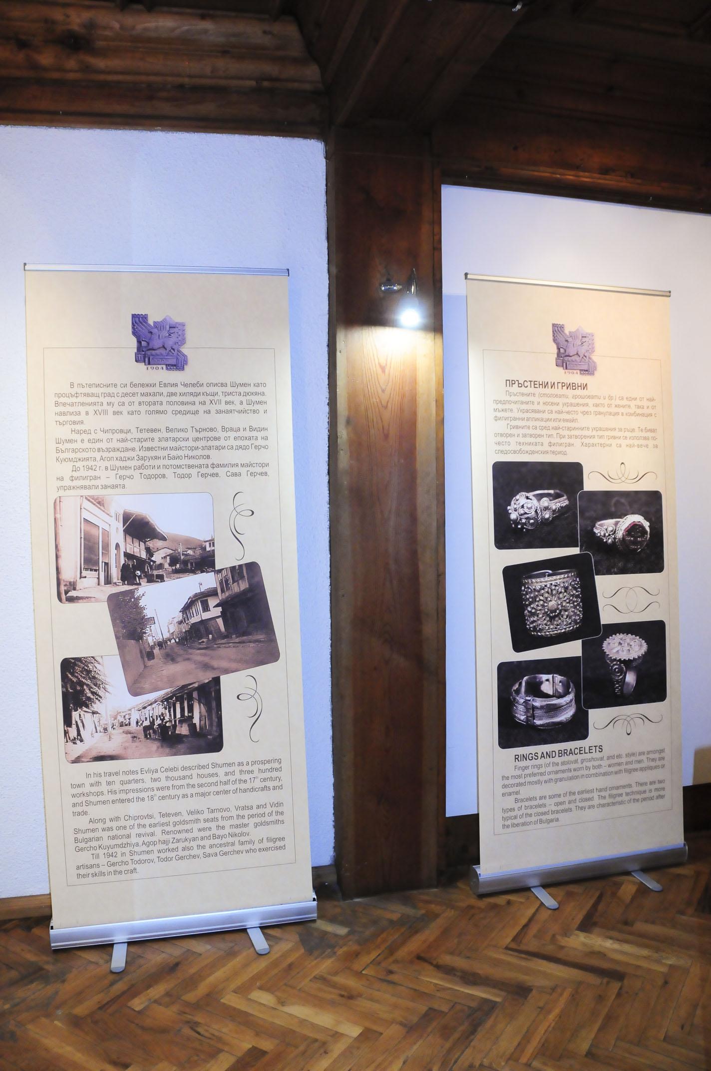 troyan-museum-ot-zlatnite-im-ruce-33