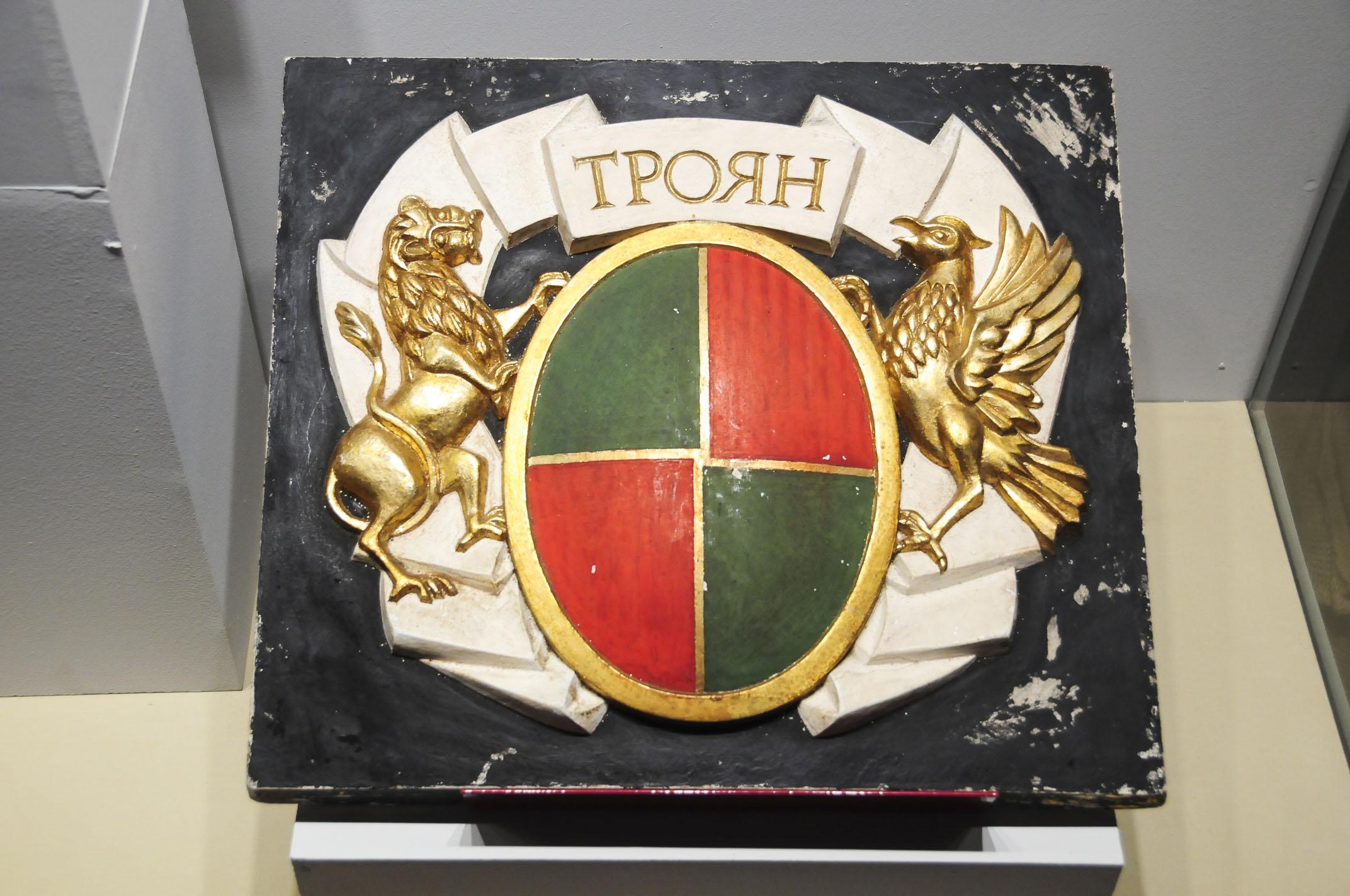 troyan-museum-provincialna-hronika-13