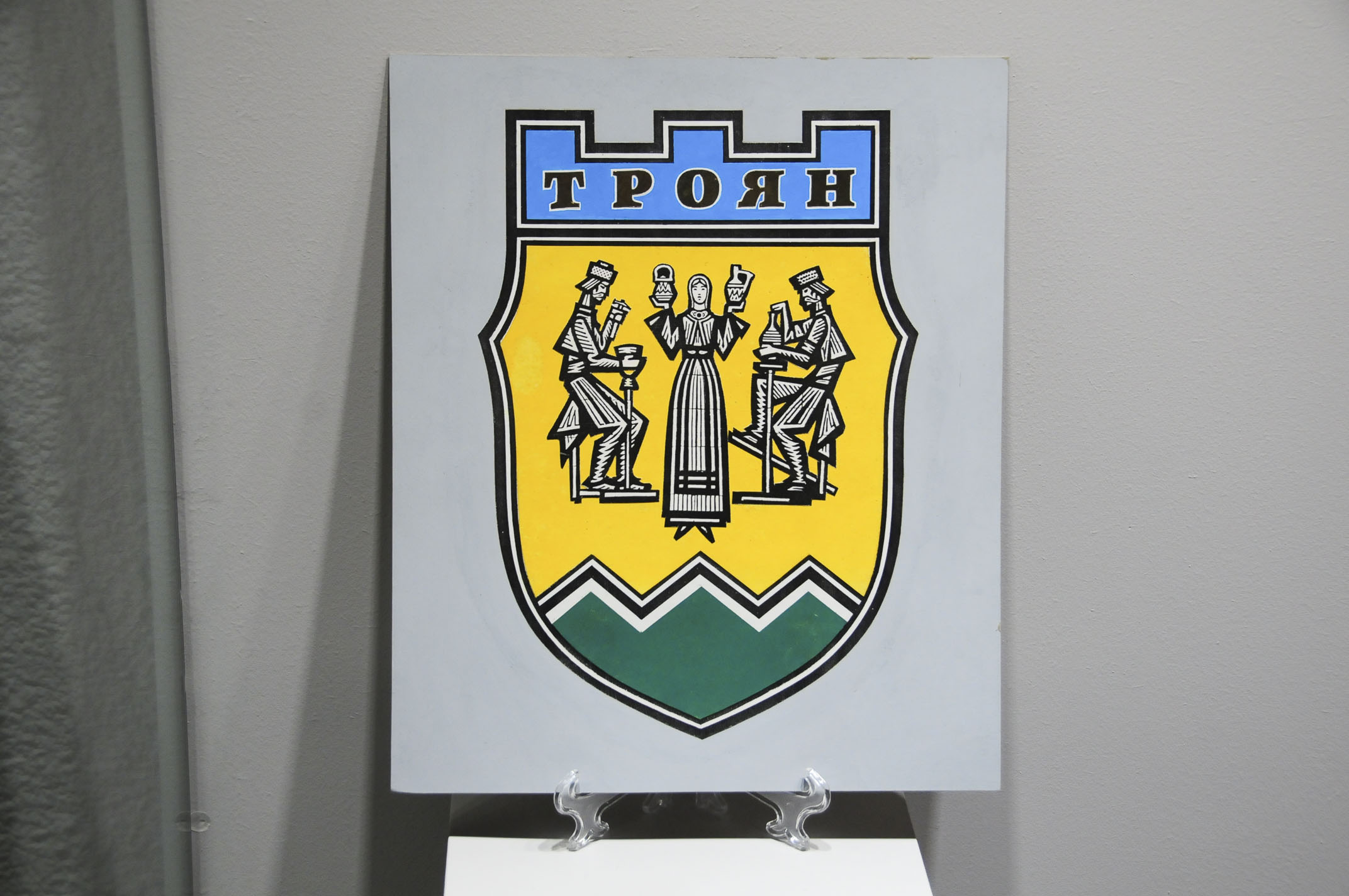 troyan-museum-provincialna-hronika-14