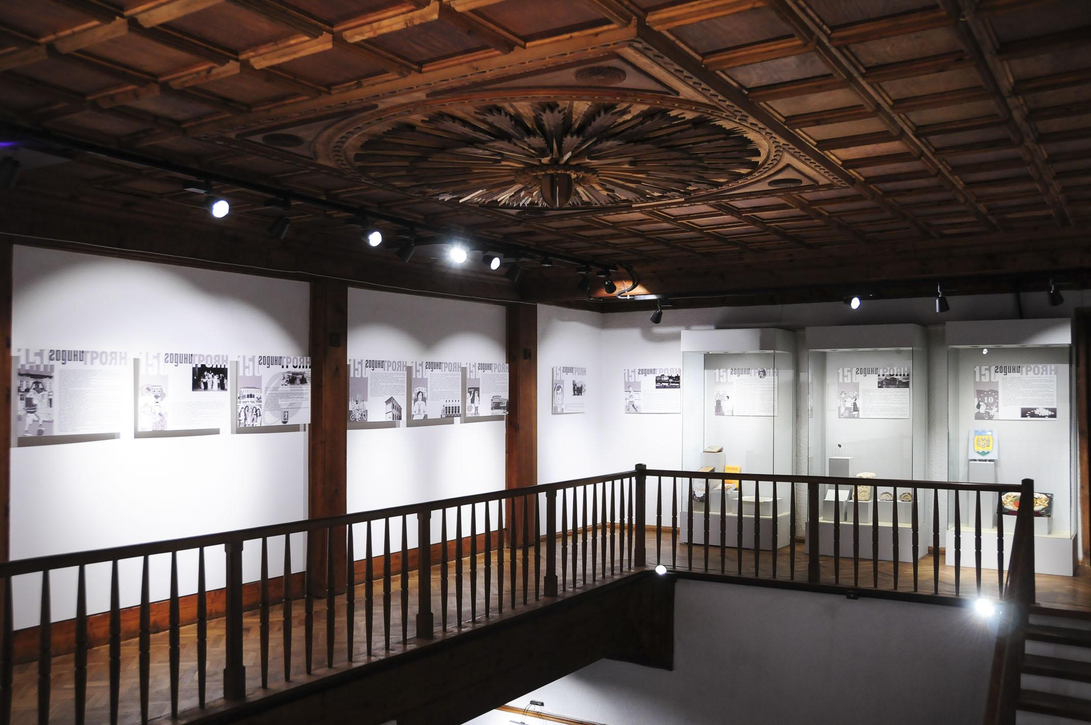 troyan-museum-provincialna-hronika-6