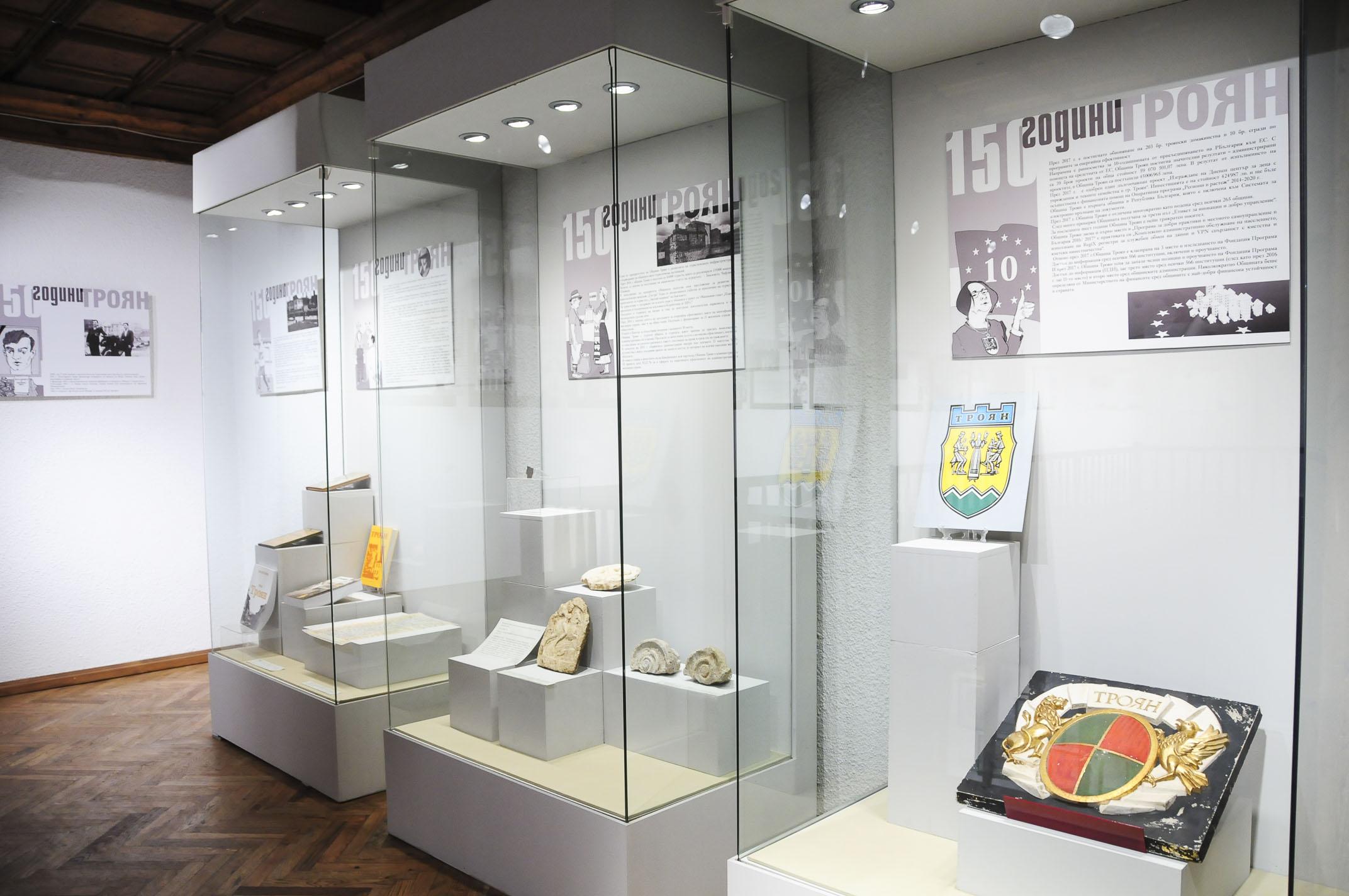 troyan-museum-provincialna-hronika-8