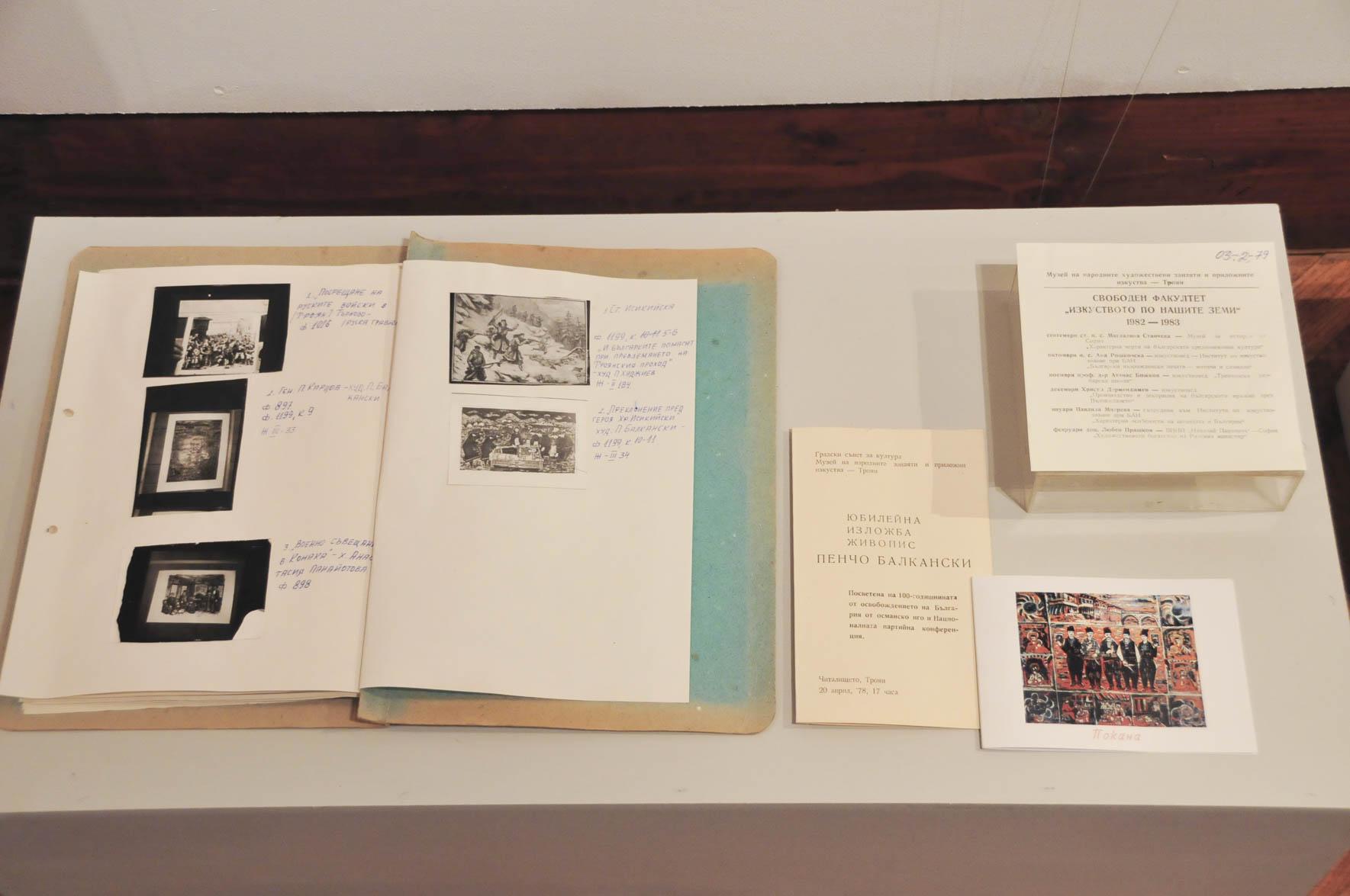 troyan-museum-razkaz-dokumenti-19