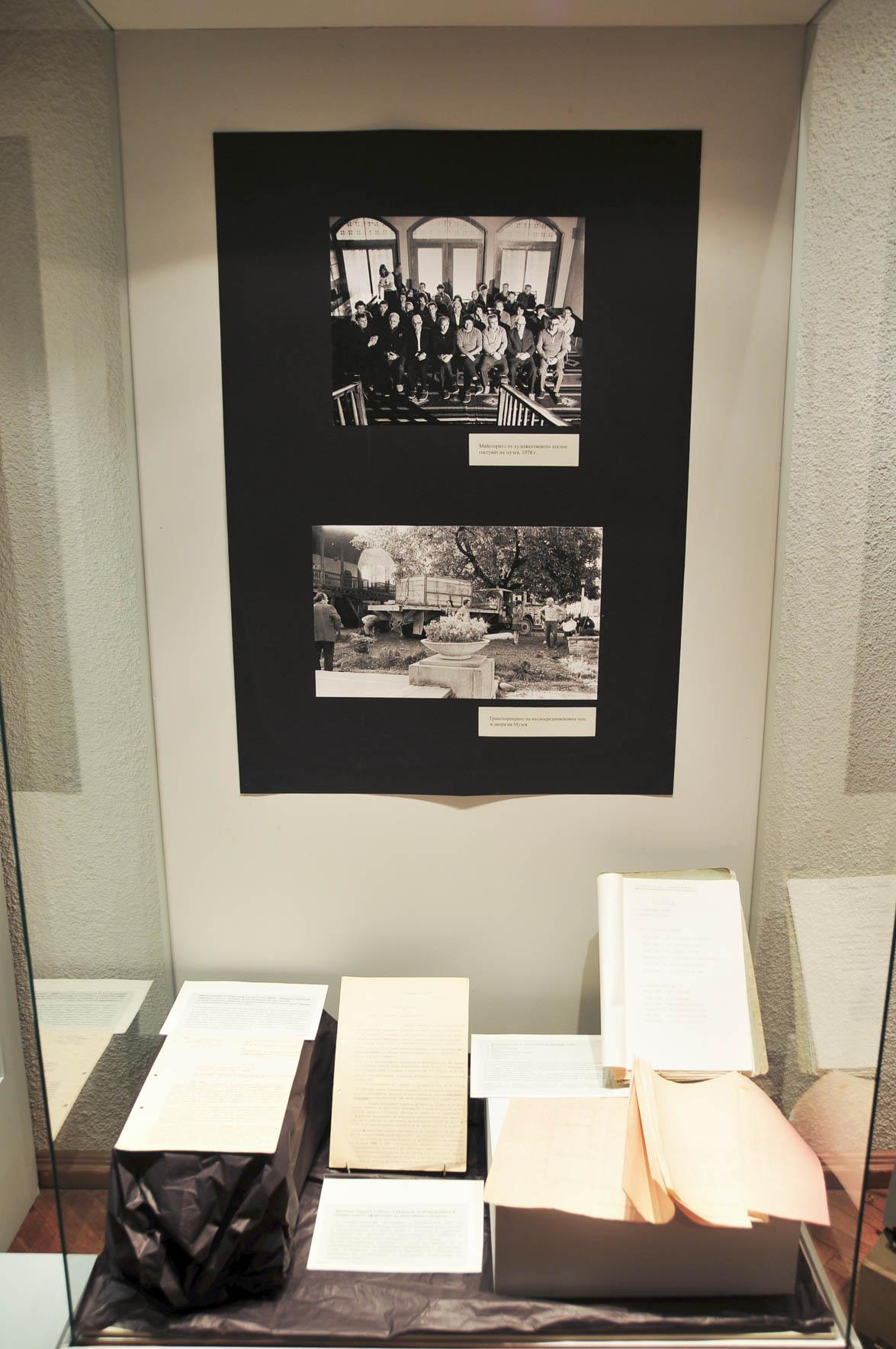 troyan-museum-razkaz-dokumenti-2