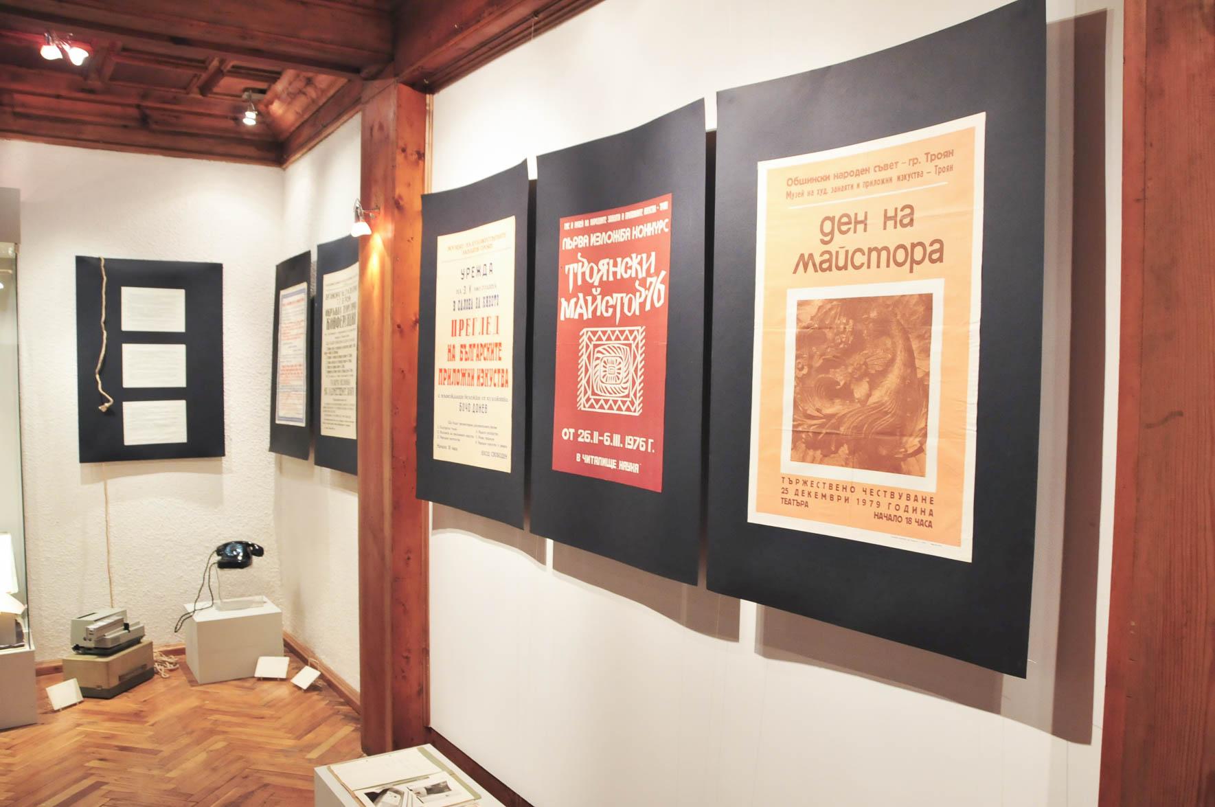 troyan-museum-razkaz-dokumenti-21
