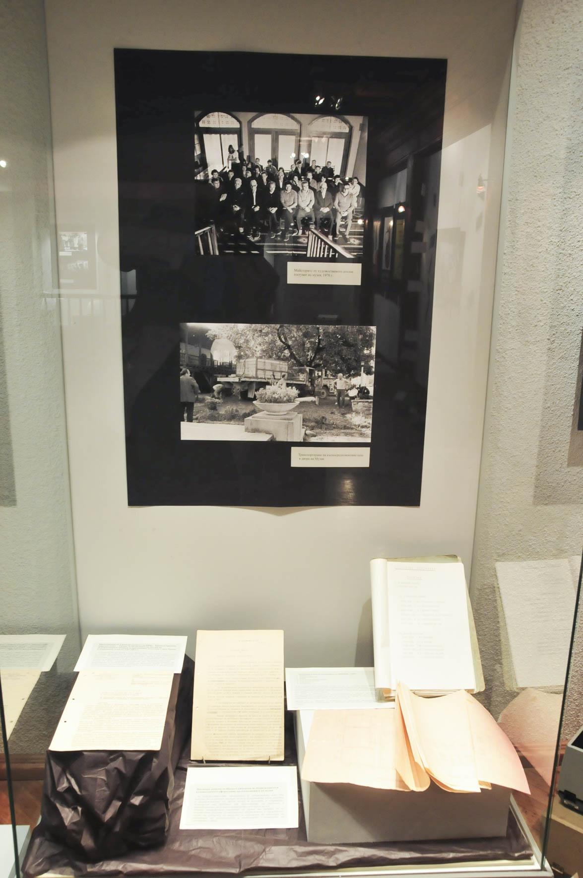 troyan-museum-razkaz-dokumenti-31