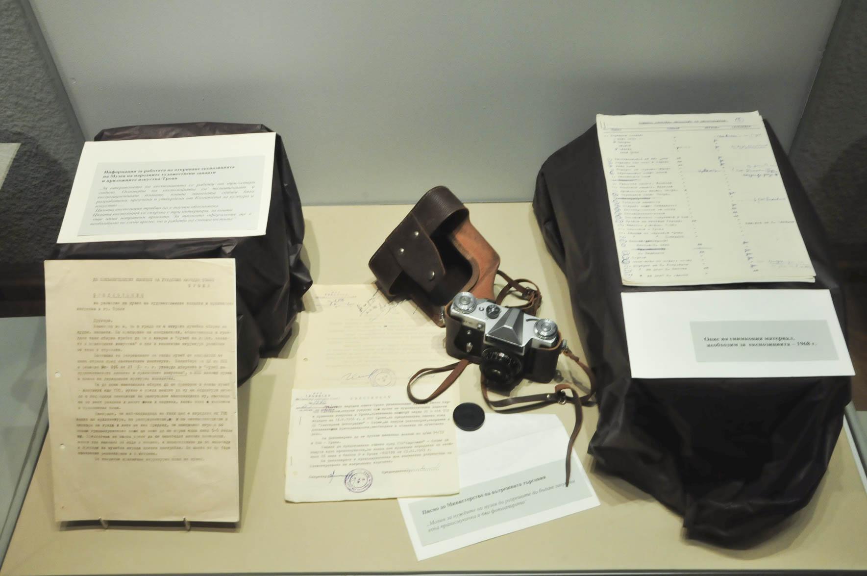 troyan-museum-razkaz-dokumenti-34