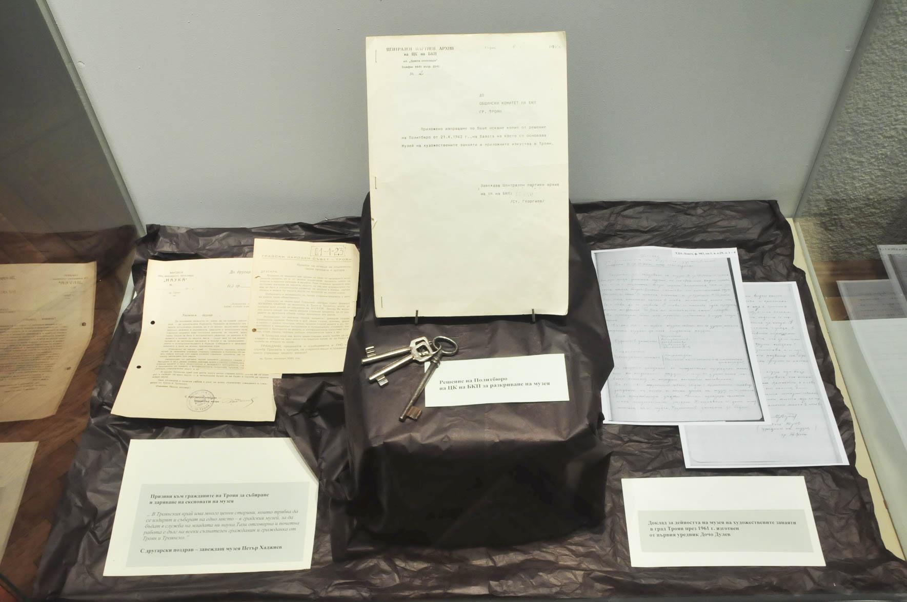 troyan-museum-razkaz-dokumenti-36