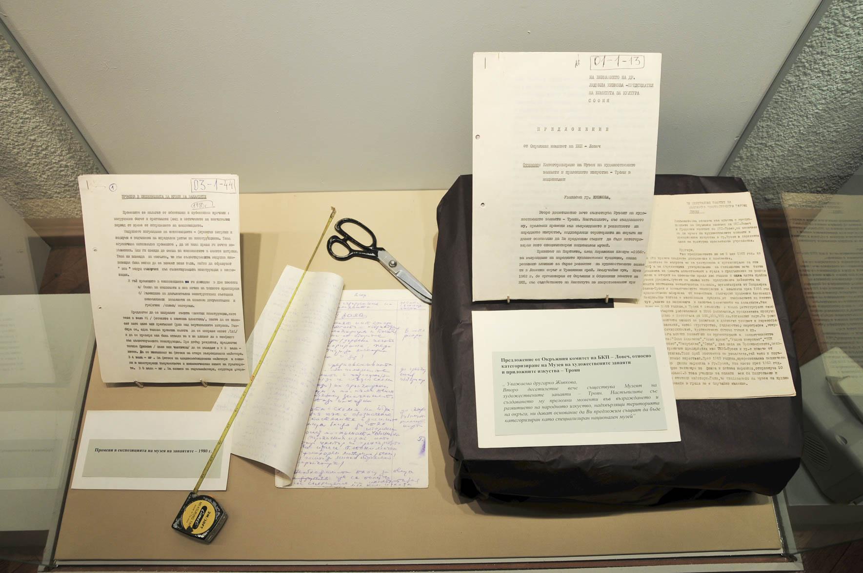 troyan-museum-razkaz-dokumenti-6