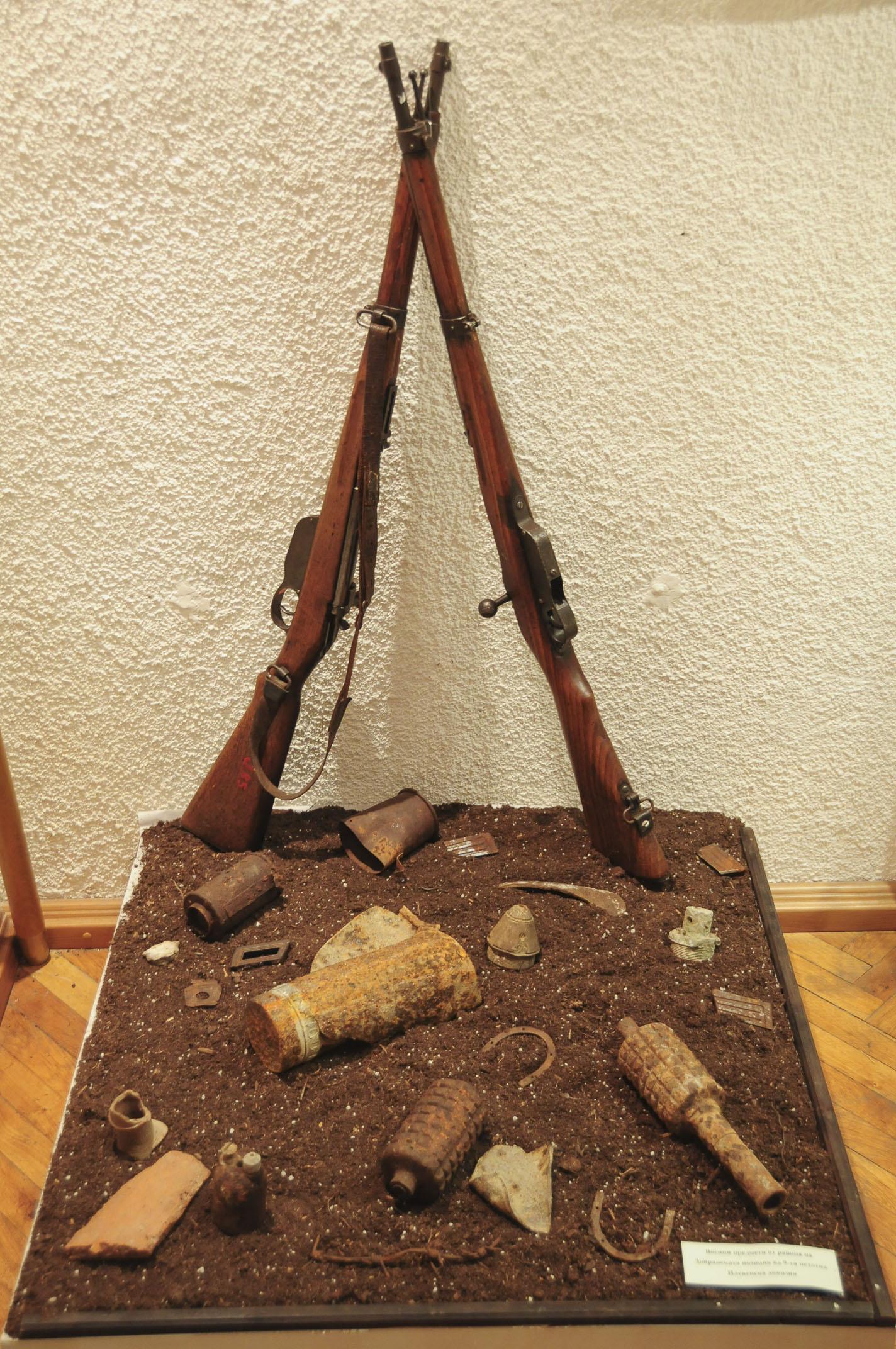 troyan-museum-srykleni-spomeni-11