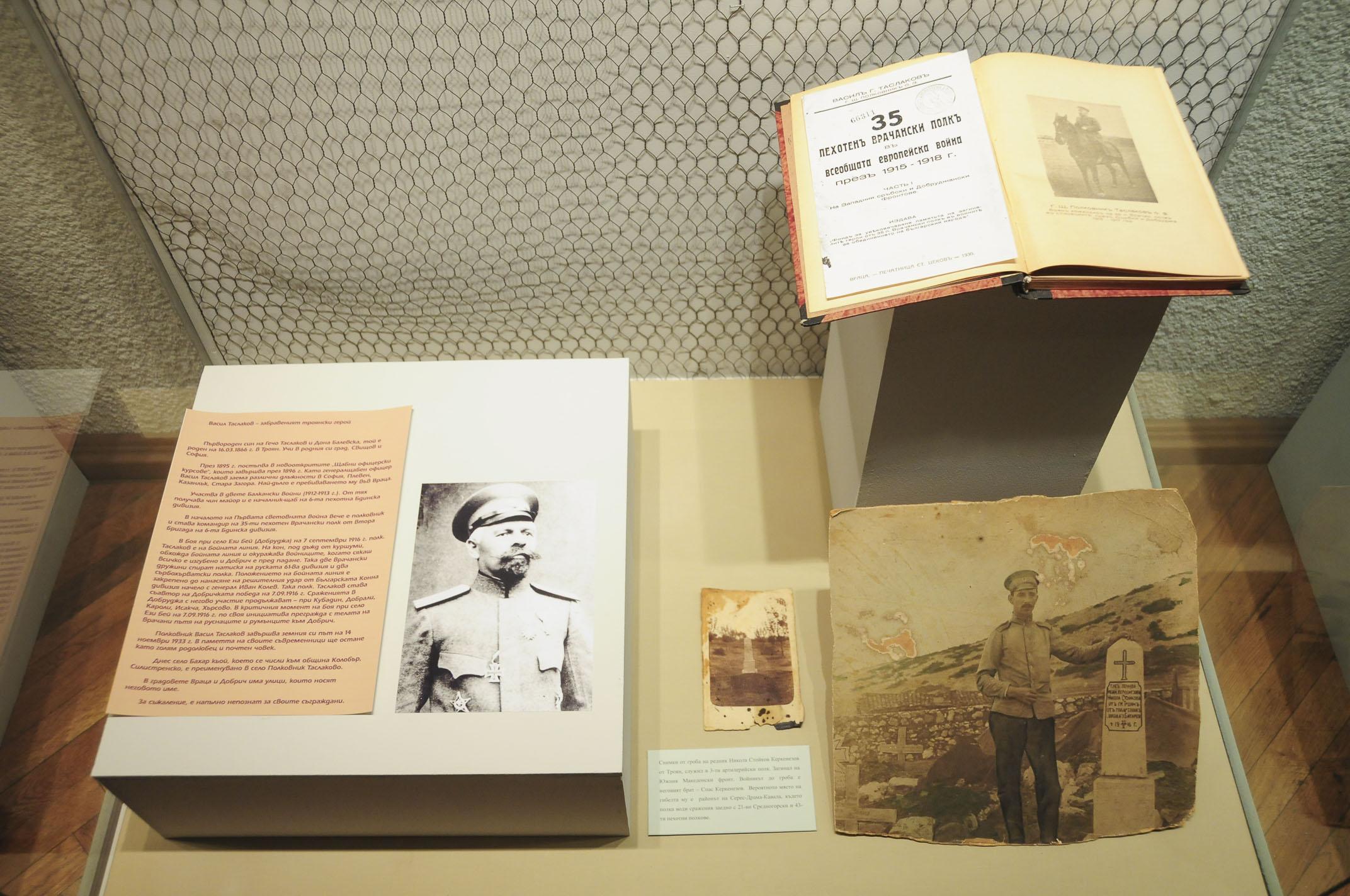 troyan-museum-srykleni-spomeni-12