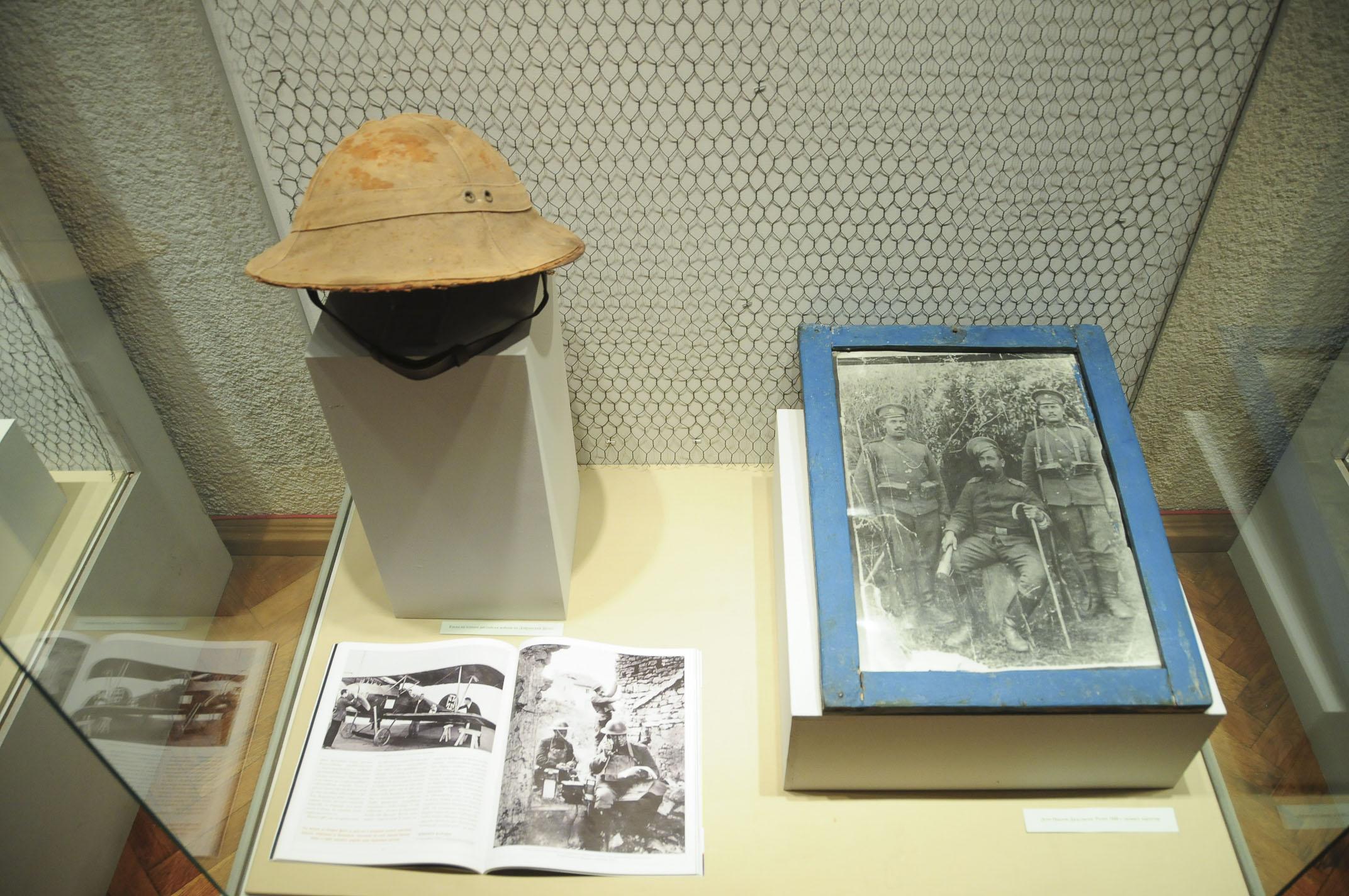troyan-museum-srykleni-spomeni-2