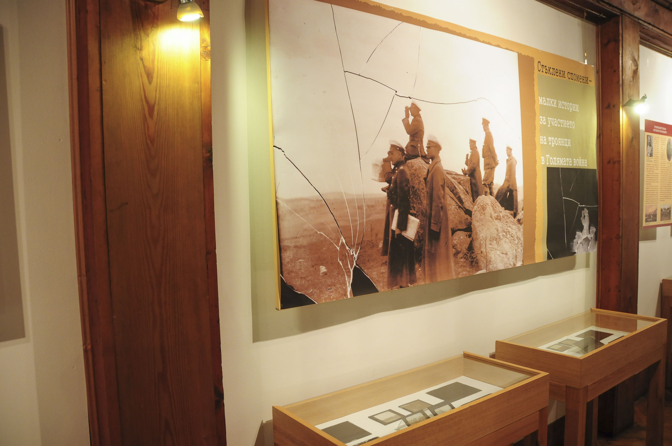 troyan-museum-srykleni-spomeni-7