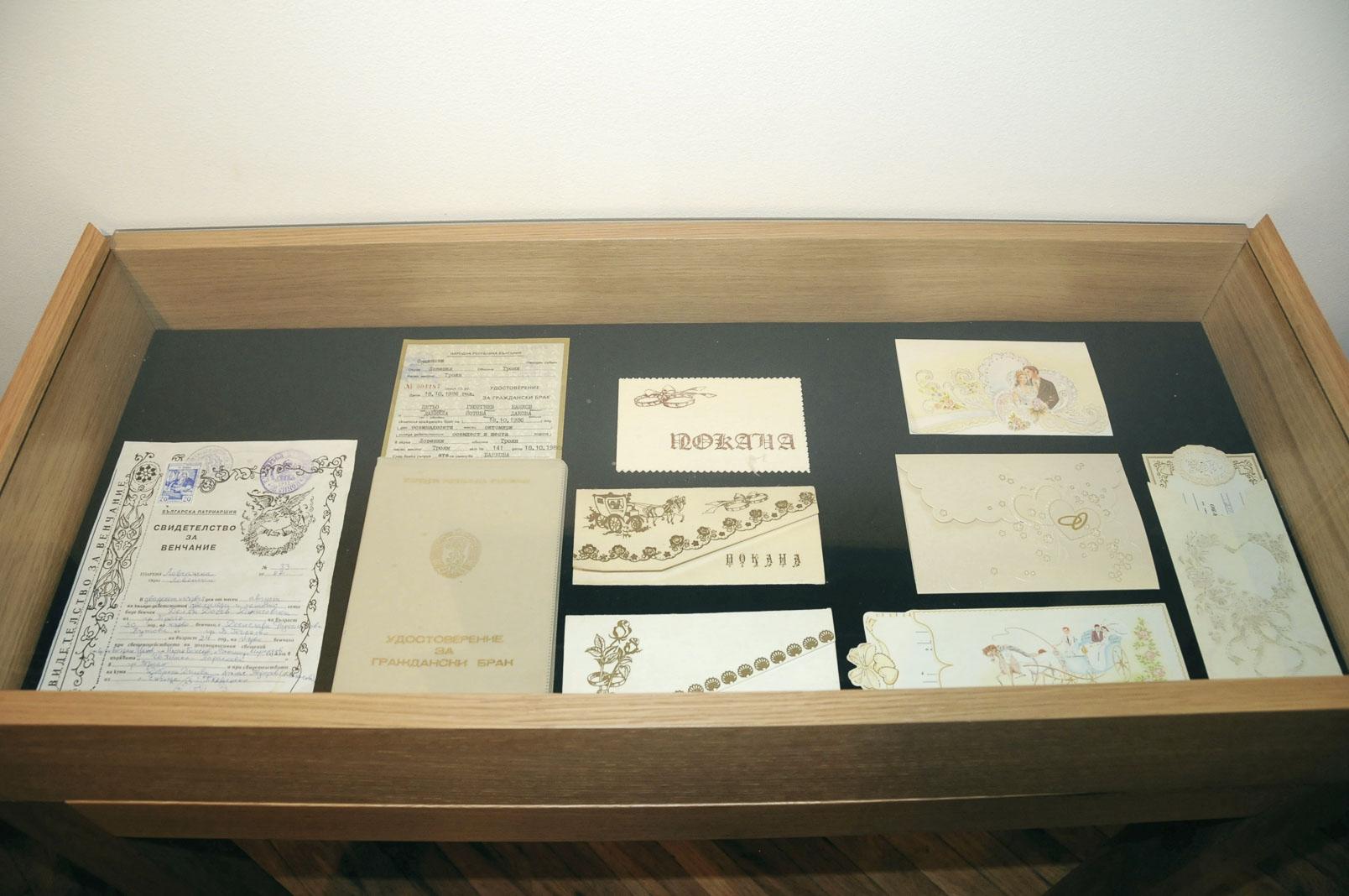 troyan-museum-svatben-spomen-12