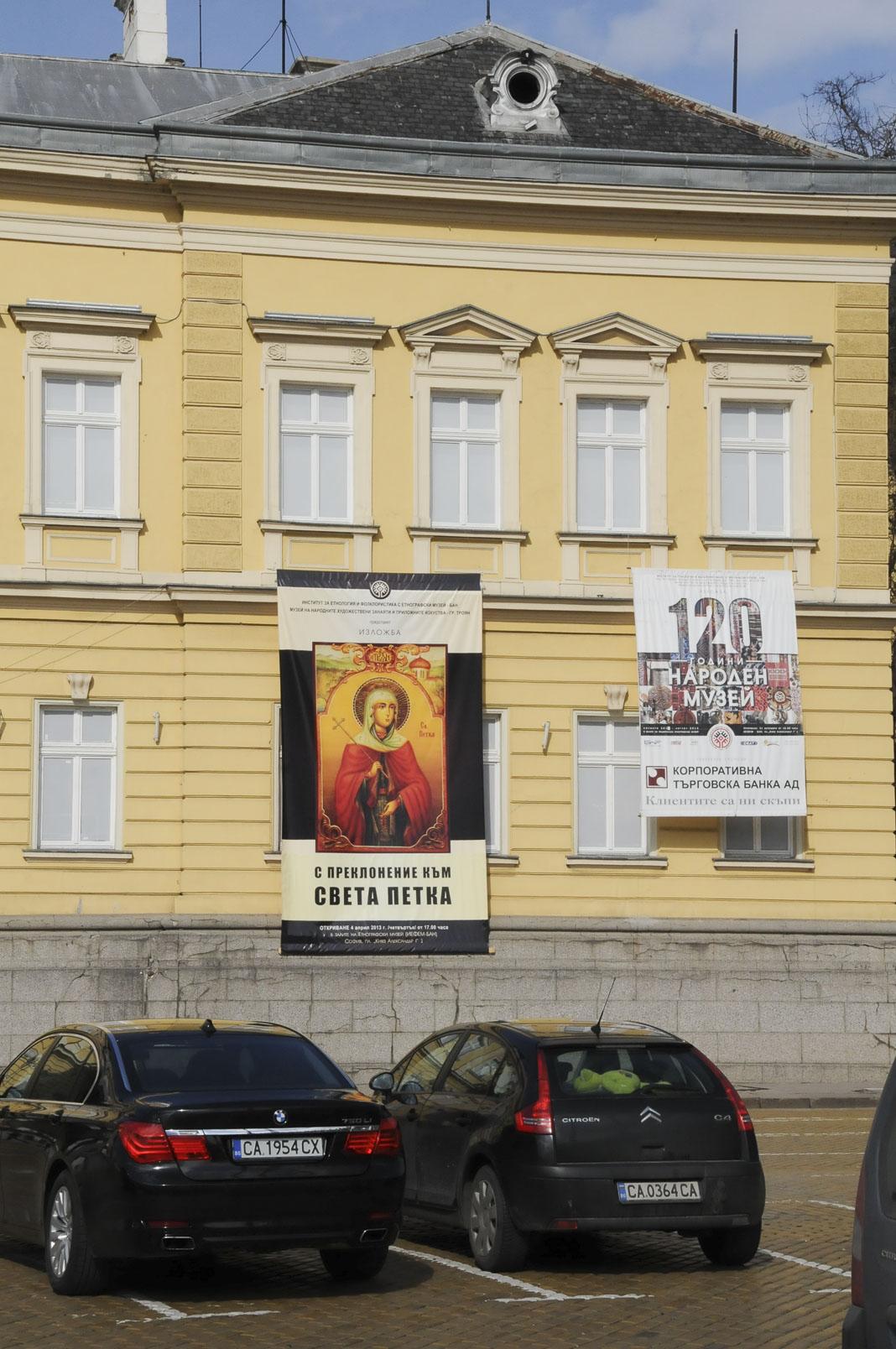 troyan-museum-sveta-petka-1