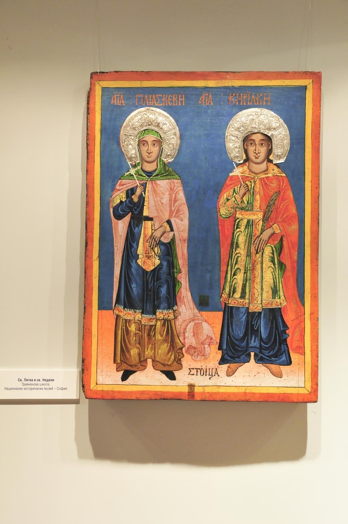 troyan-museum-sveta-petka-12