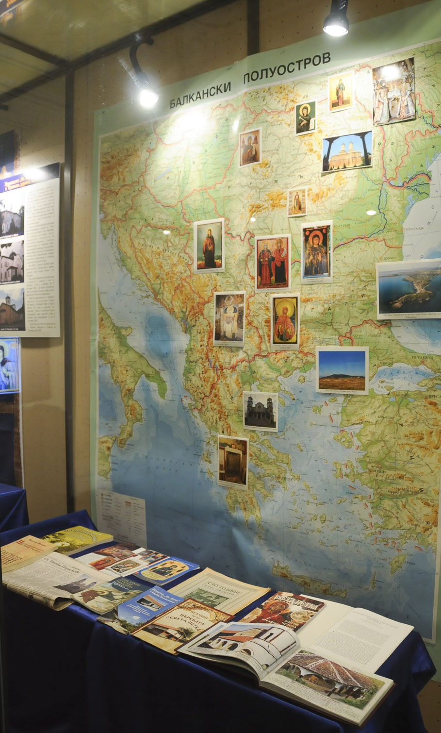 troyan-museum-sveta-petka-4