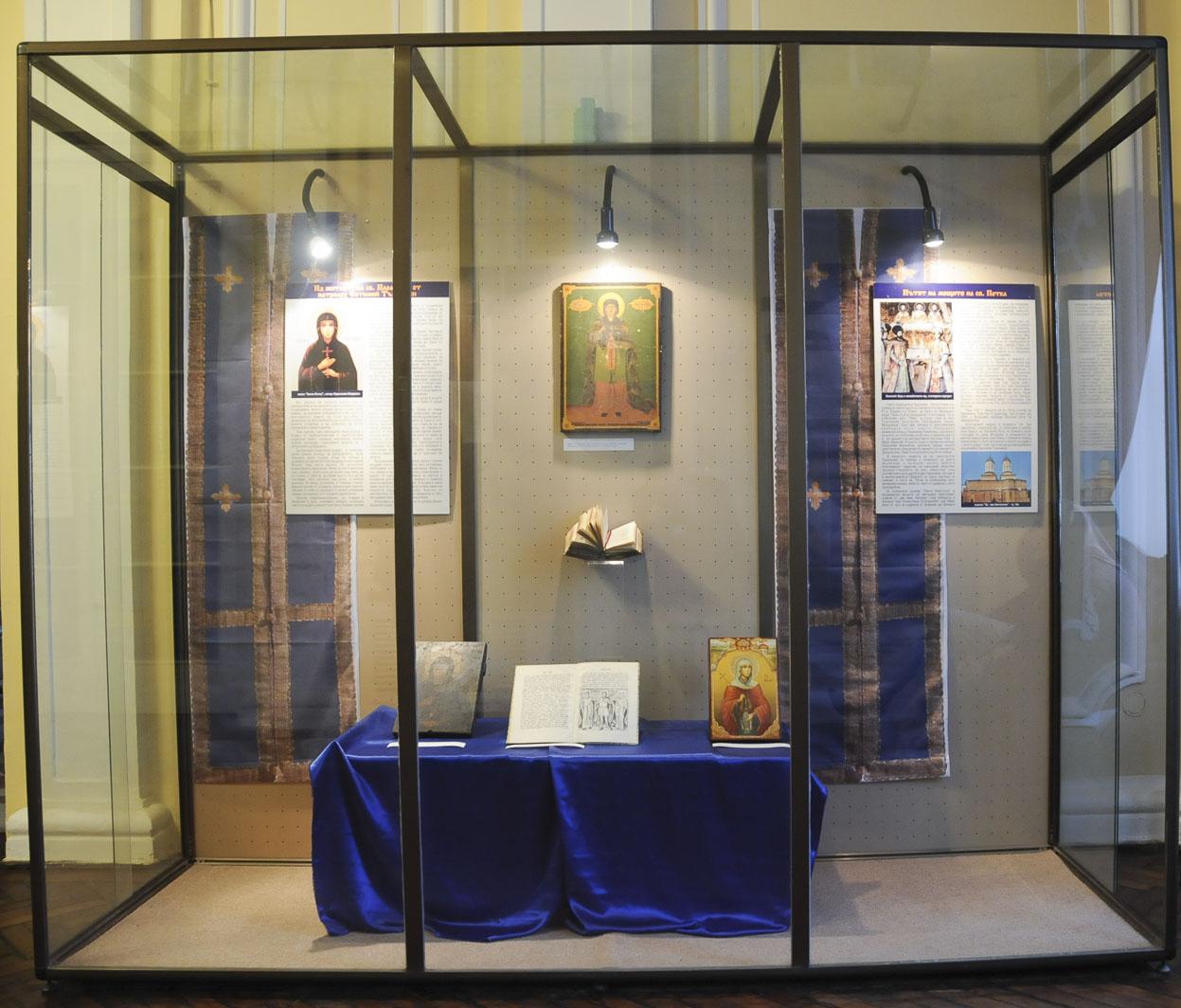 troyan-museum-sveta-petka-6