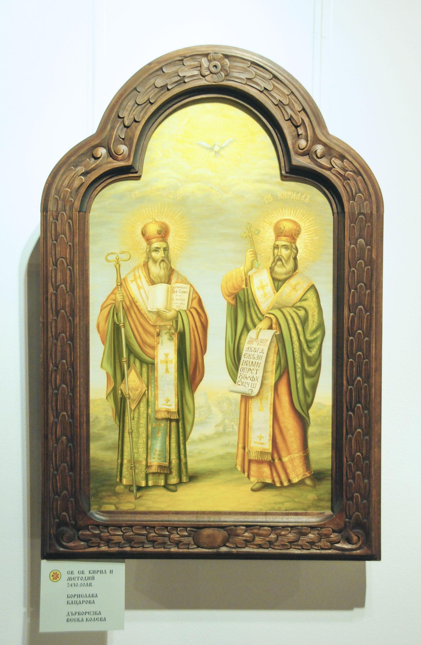 troyan-museum-sveti-spiridon-17