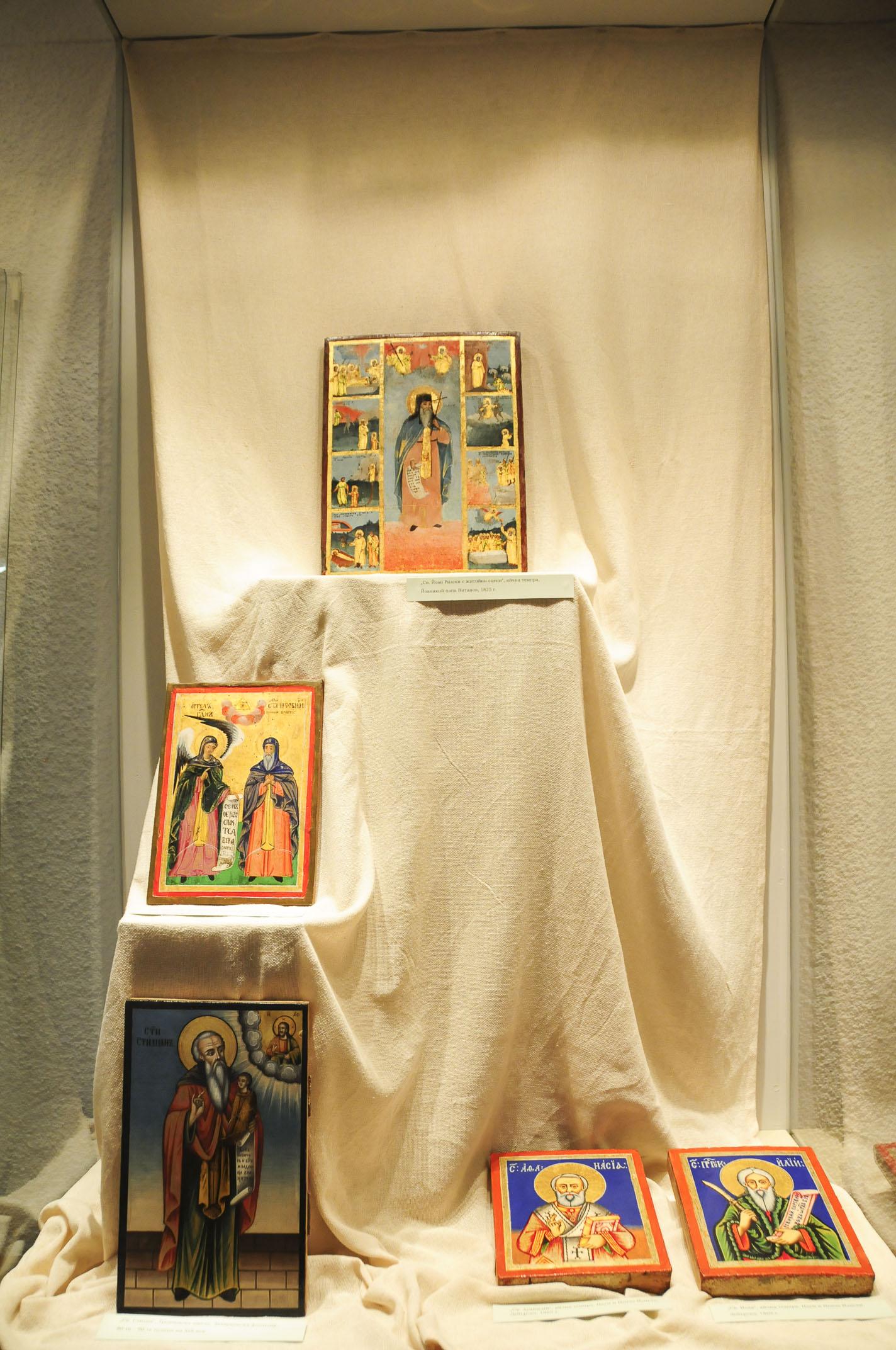troyan-museum-troyanski-svetini-10