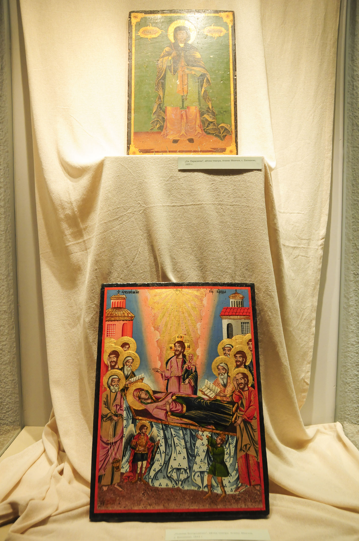 troyan-museum-troyanski-svetini-12
