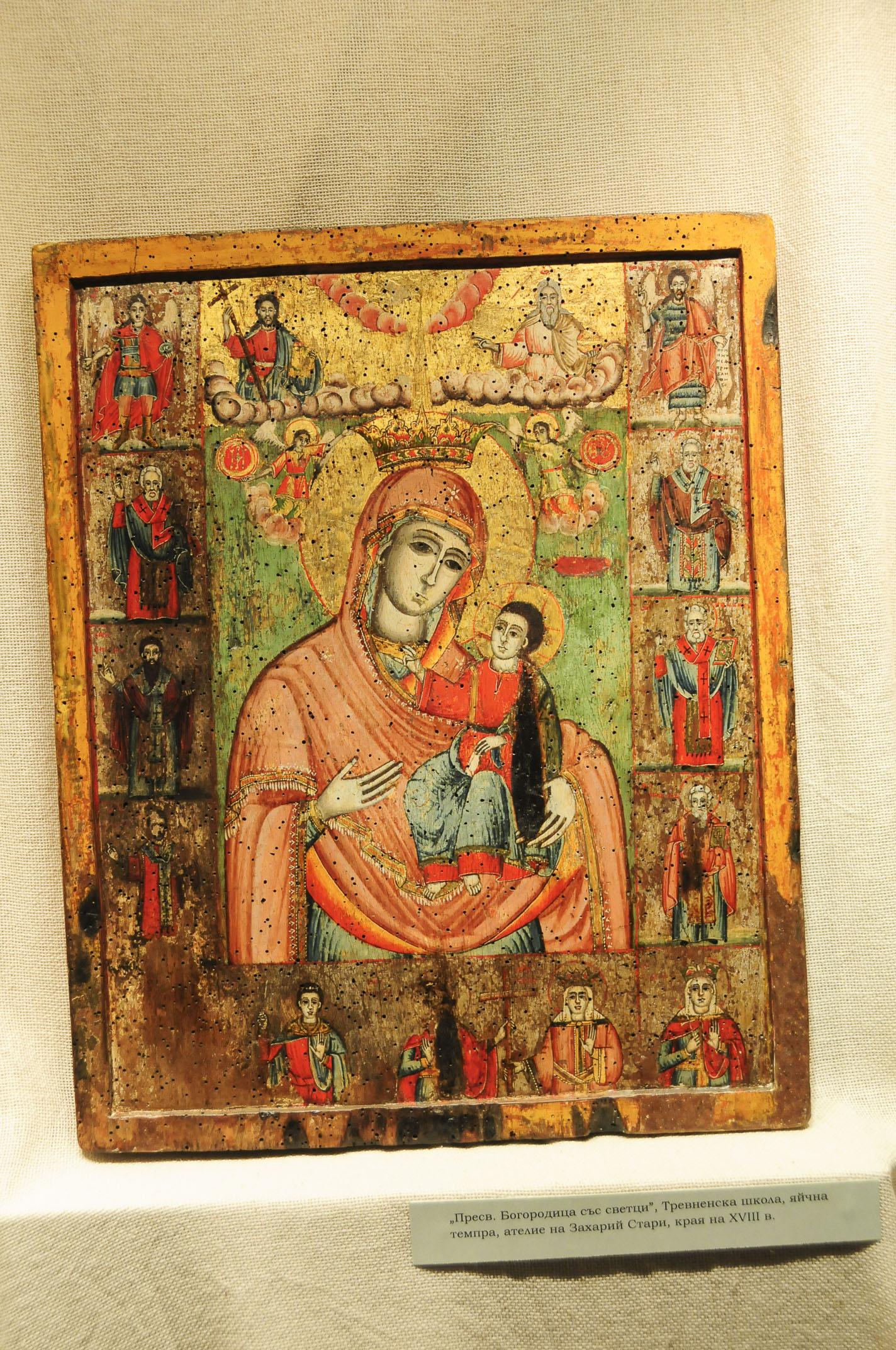 troyan-museum-troyanski-svetini-14