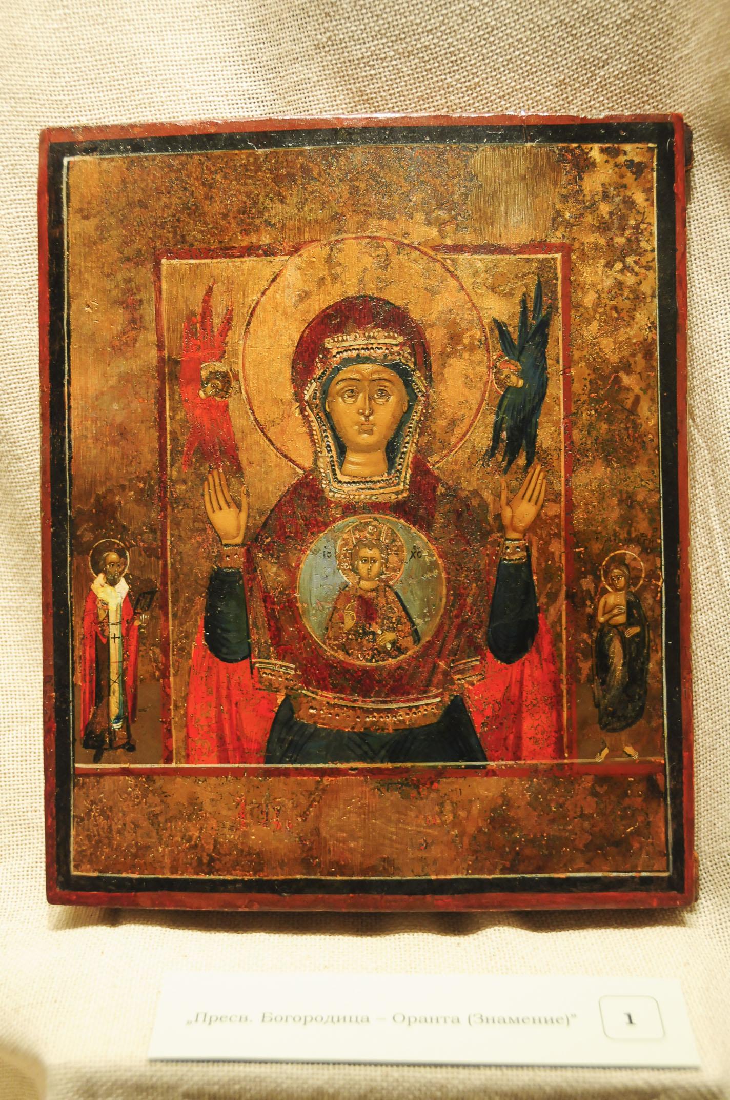 troyan-museum-troyanski-svetini-16
