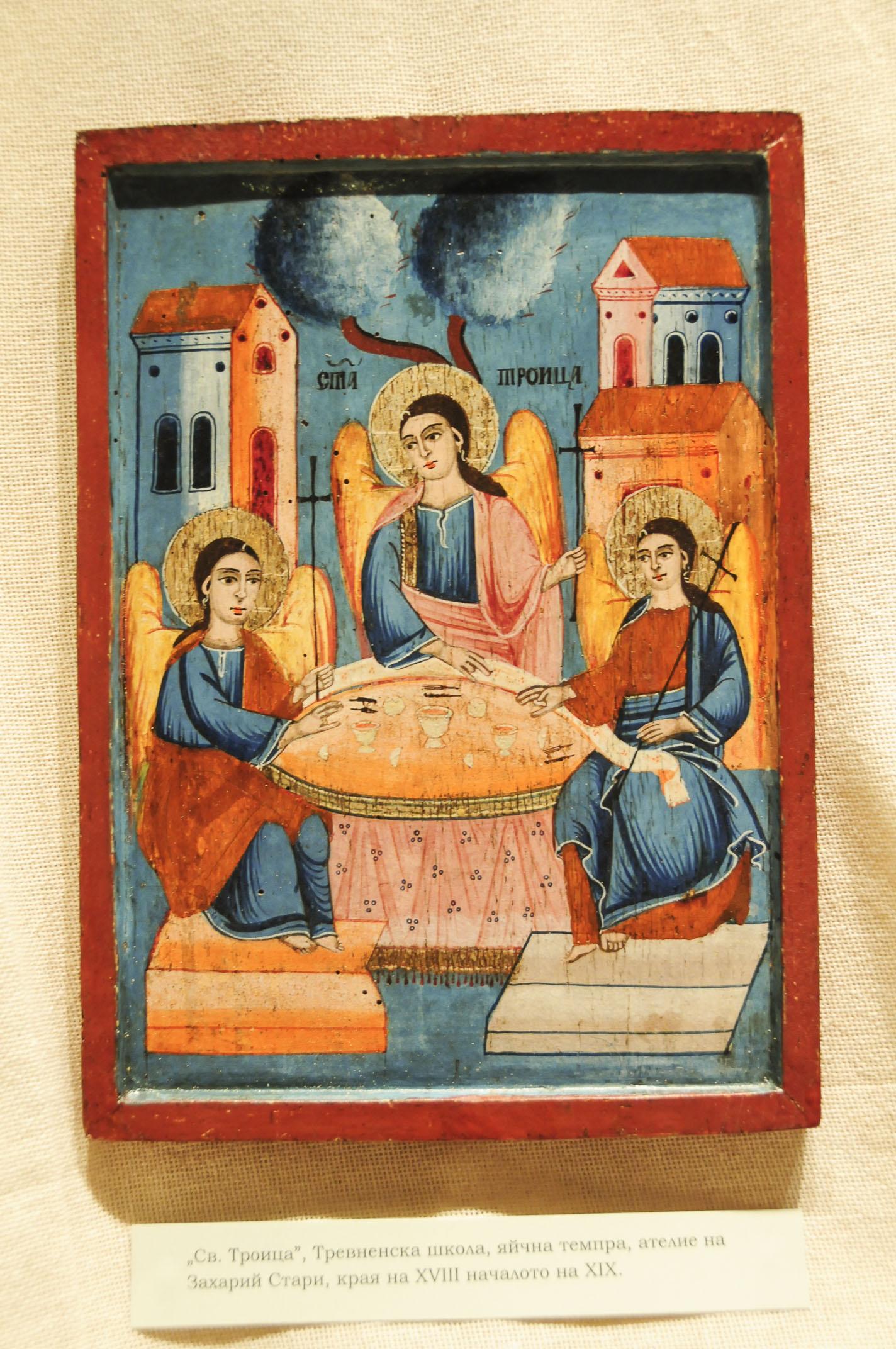 troyan-museum-troyanski-svetini-2
