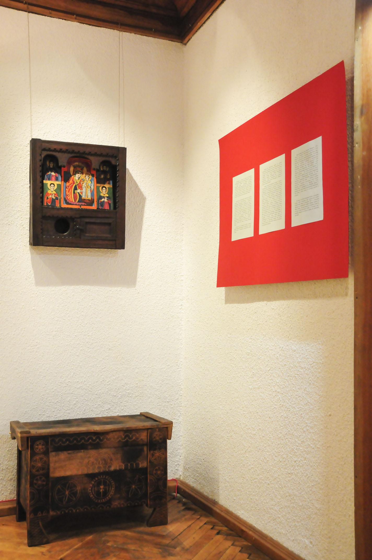 troyan-museum-troyanski-svetini-21