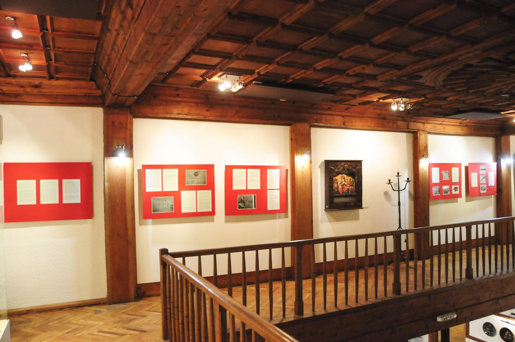 troyan-museum-troyanski-svetini-23