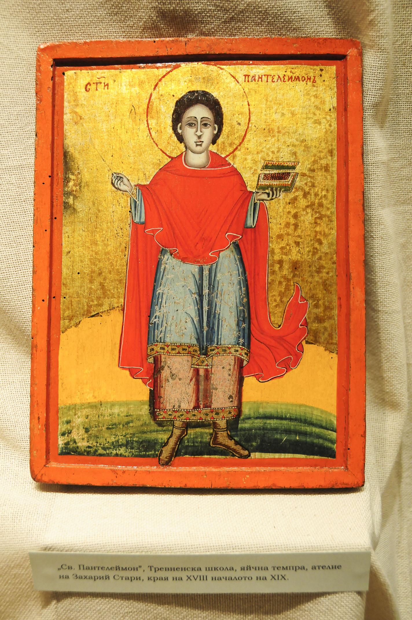 troyan-museum-troyanski-svetini-3