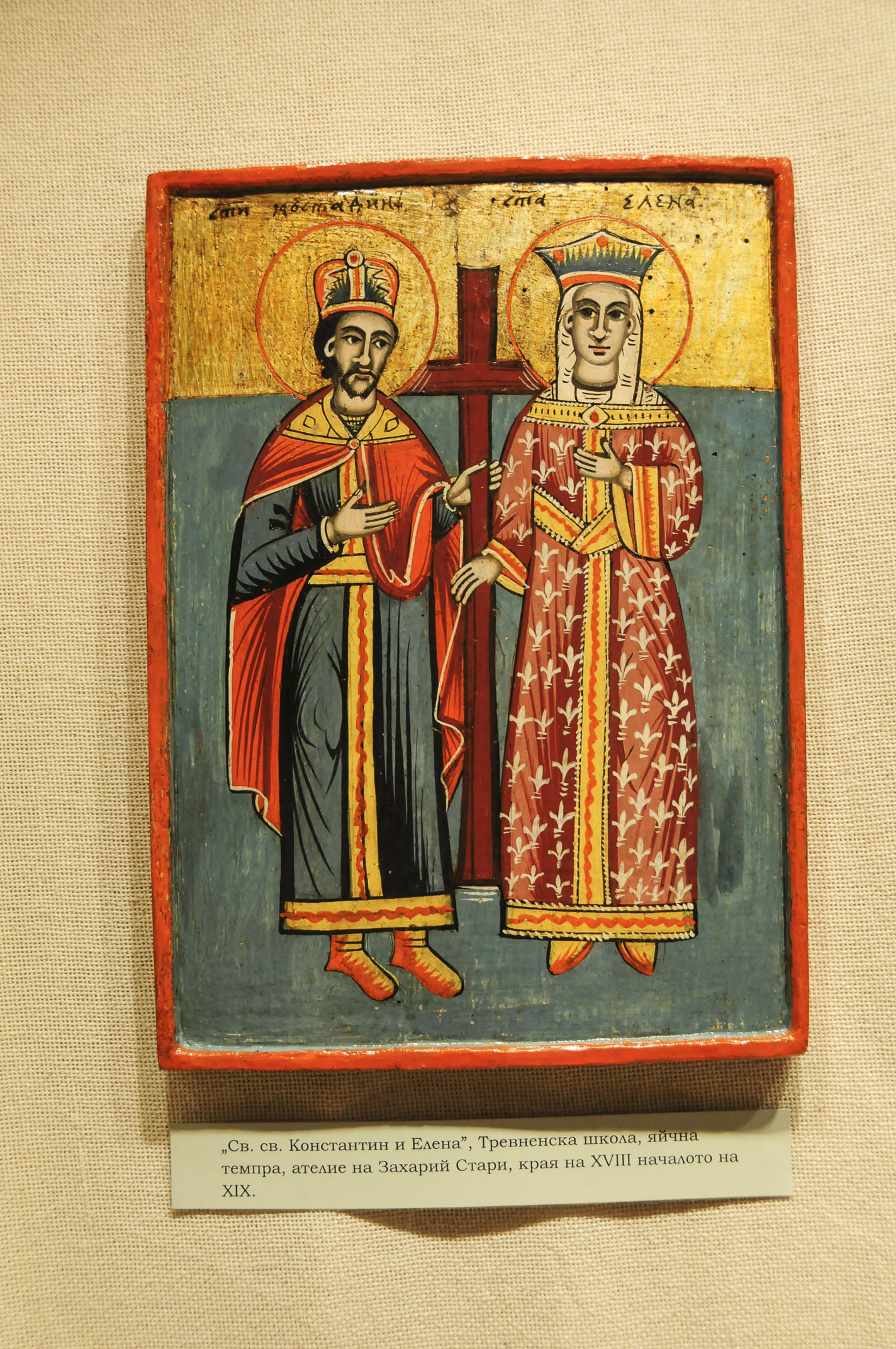 troyan-museum-troyanski-svetini-35