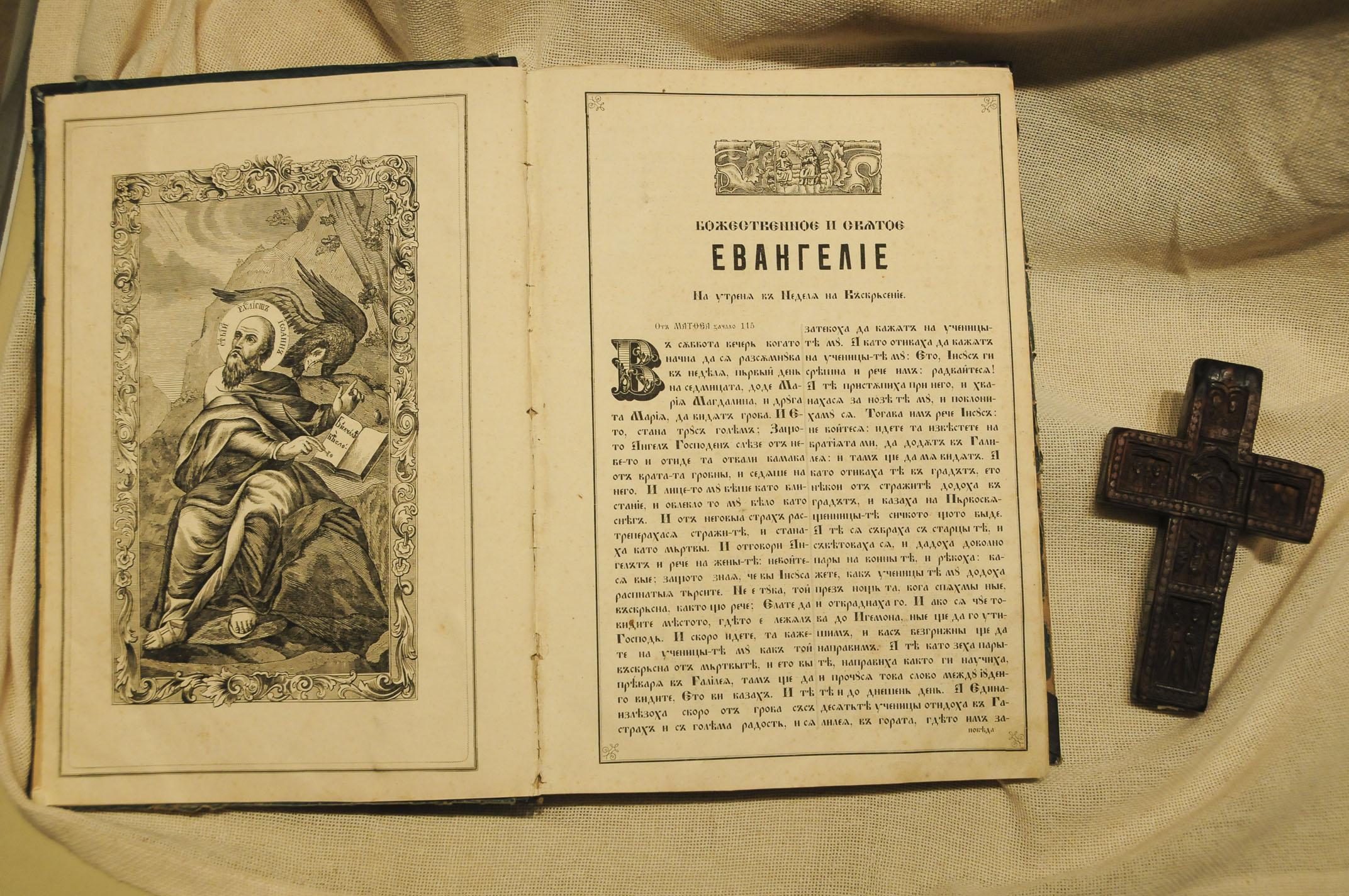 troyan-museum-troyanski-svetini-4