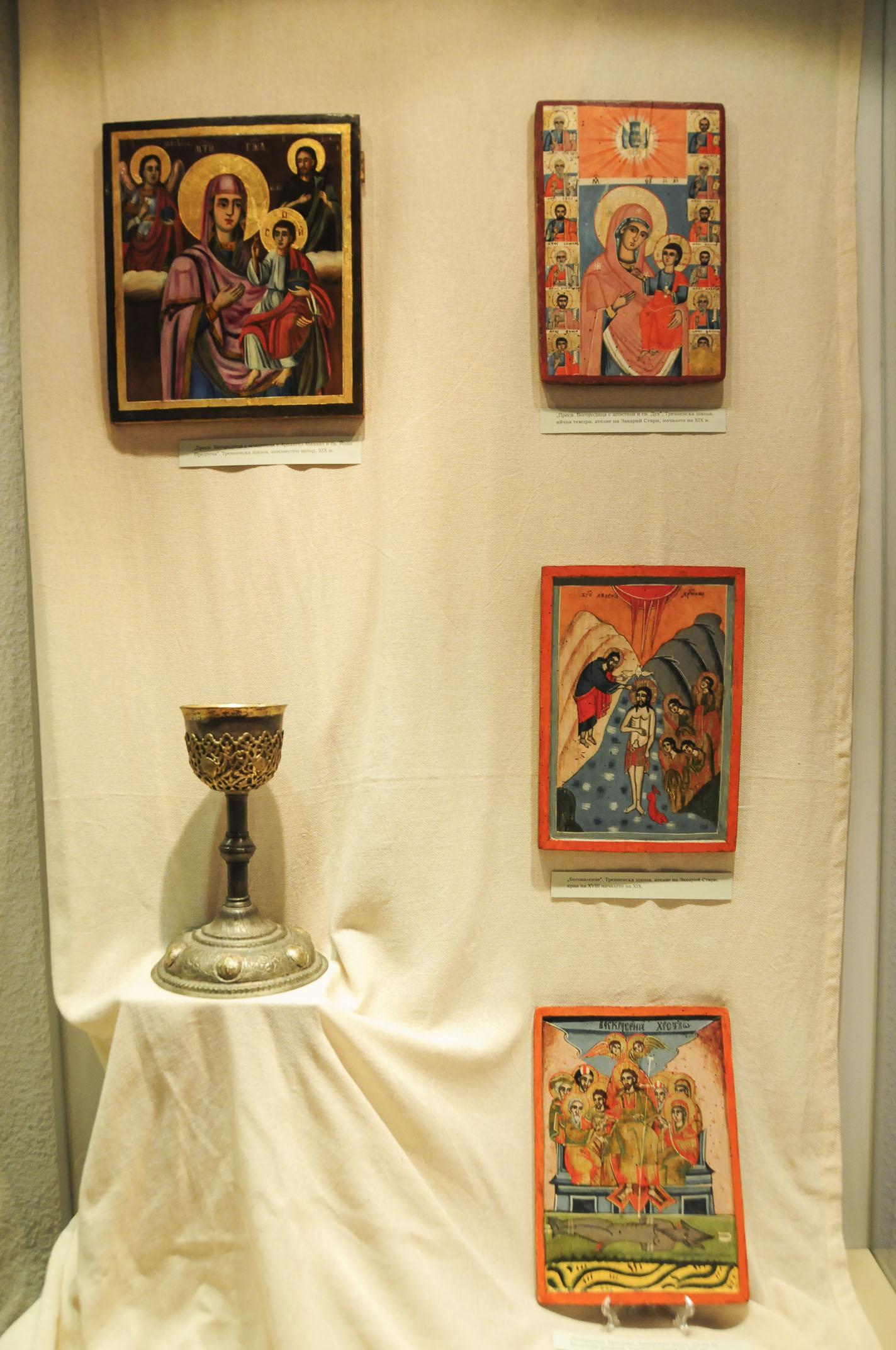 troyan-museum-troyanski-svetini-7