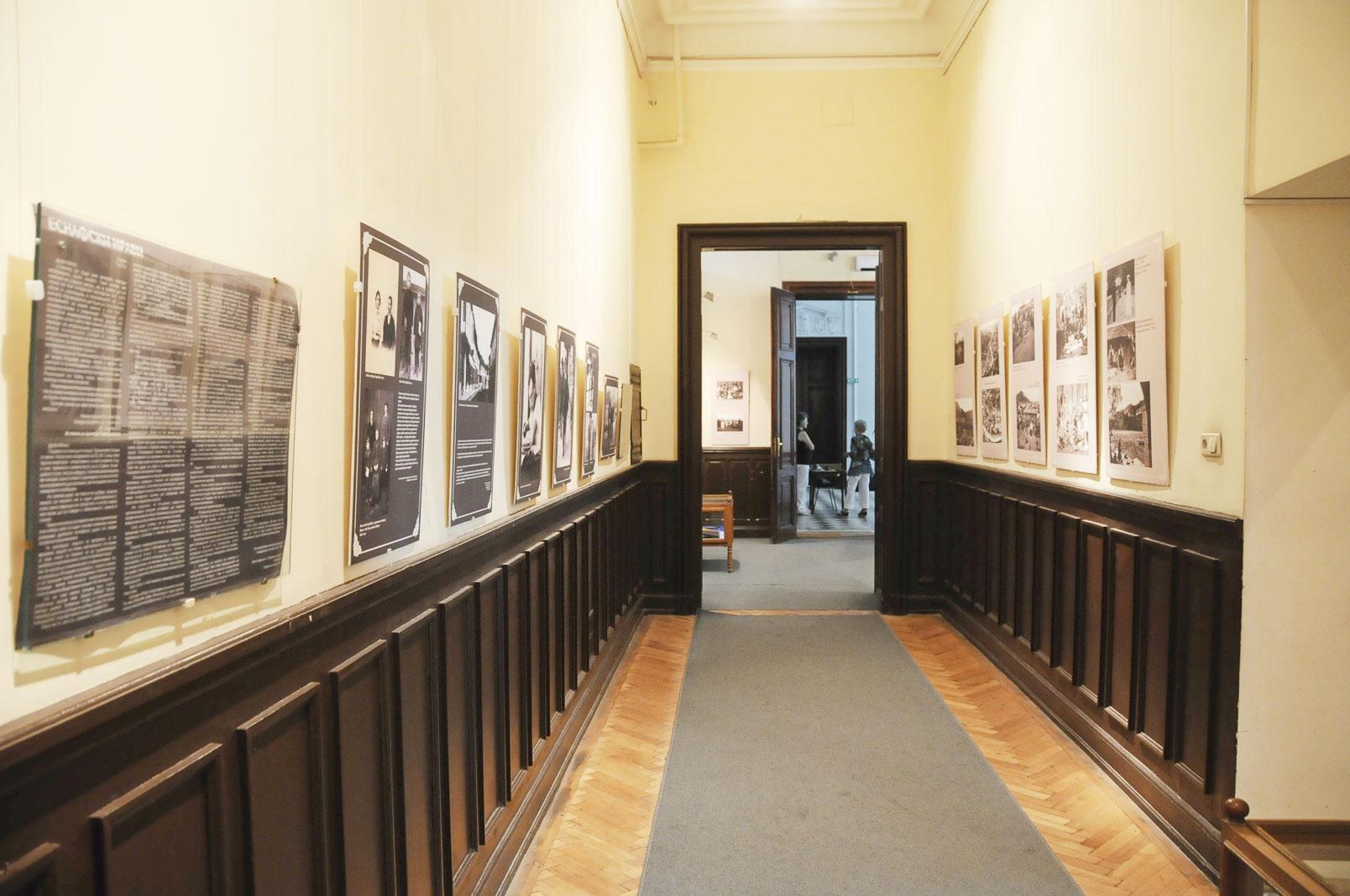 troyan-museum-zanayati-i-nravi-28