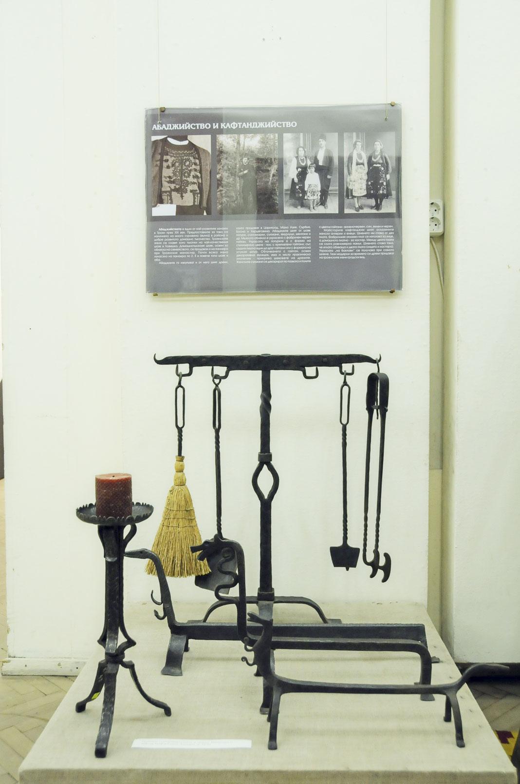 troyan-museum-zanayati-i-nravi-7