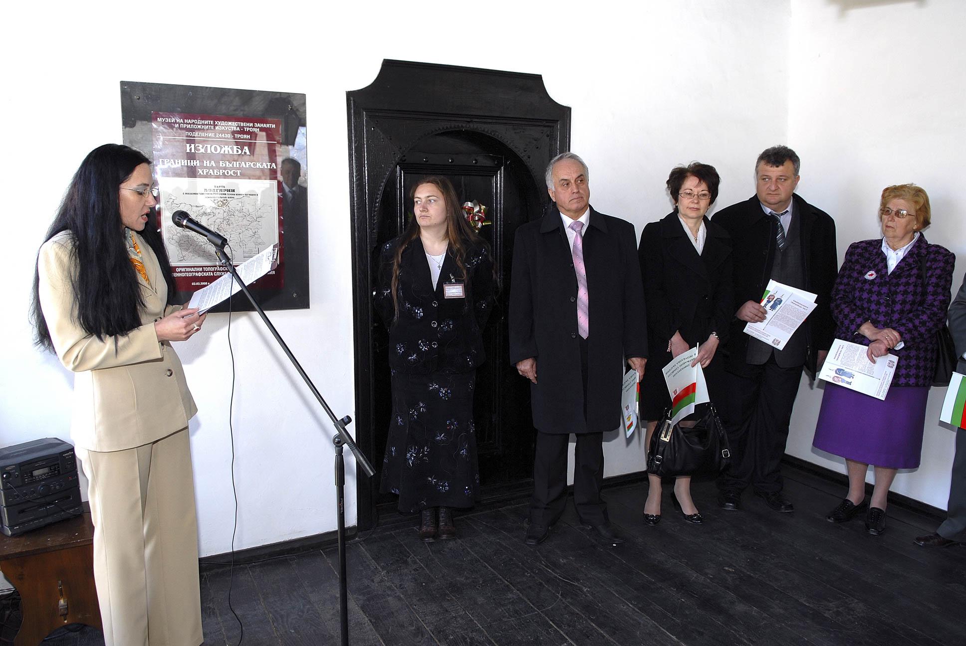 troyan-muzeum-granizi-hrabrost-18