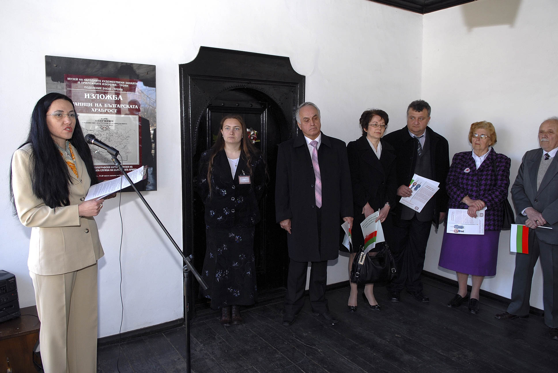troyan-muzeum-granizi-hrabrost-19