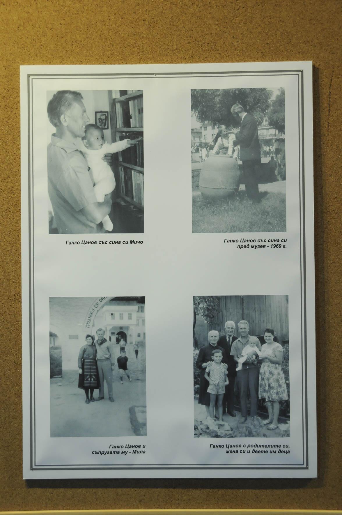troyanmuseum-ganko-canov4